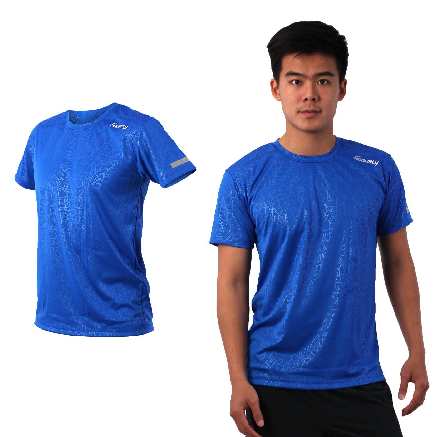 HODARLA 男款卓越短袖T恤 3129801 - 寶藍