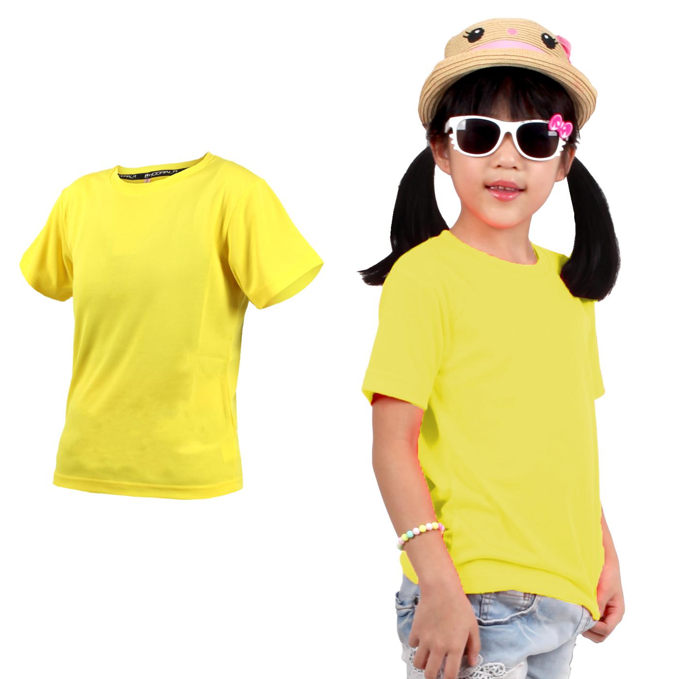 HODARLA 童裝FLARE 100 吸濕排汗衫 3135902 - 黃