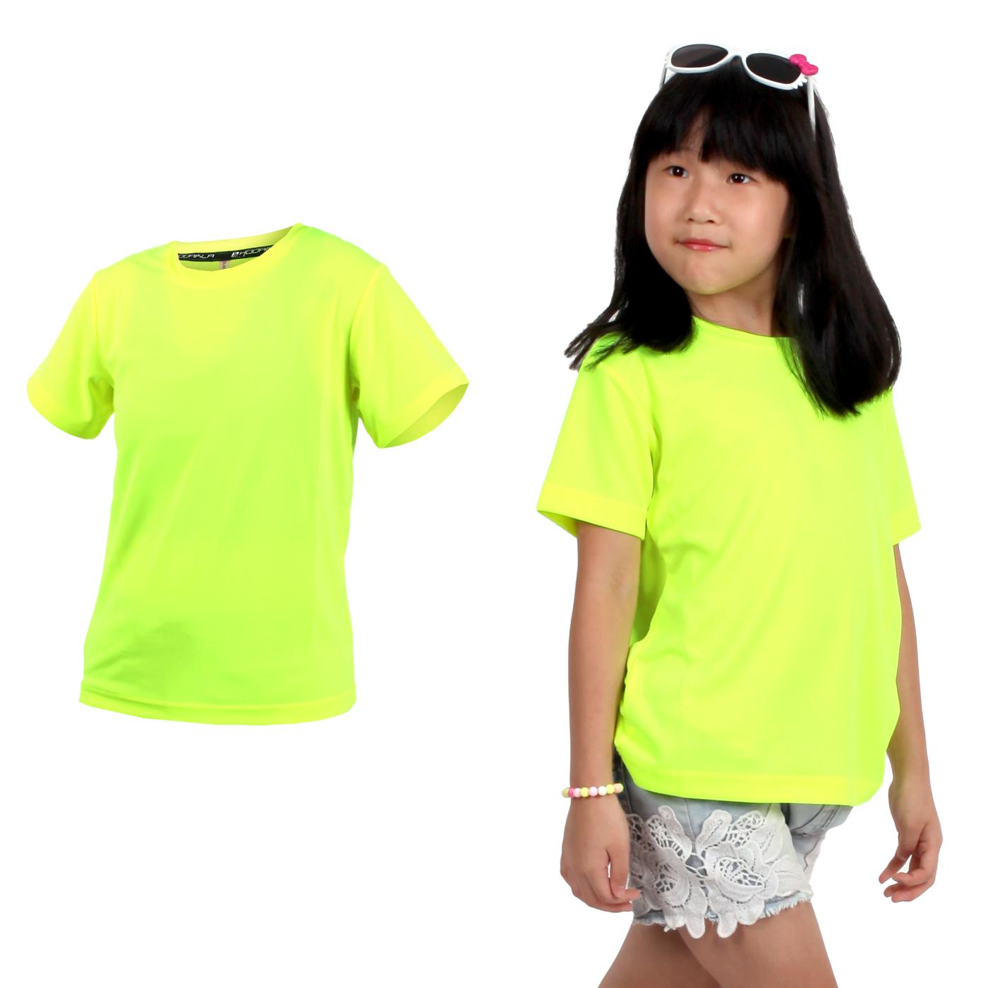 HODARLA 童裝FLARE 100 吸濕排汗衫 3135902 - 螢光黃