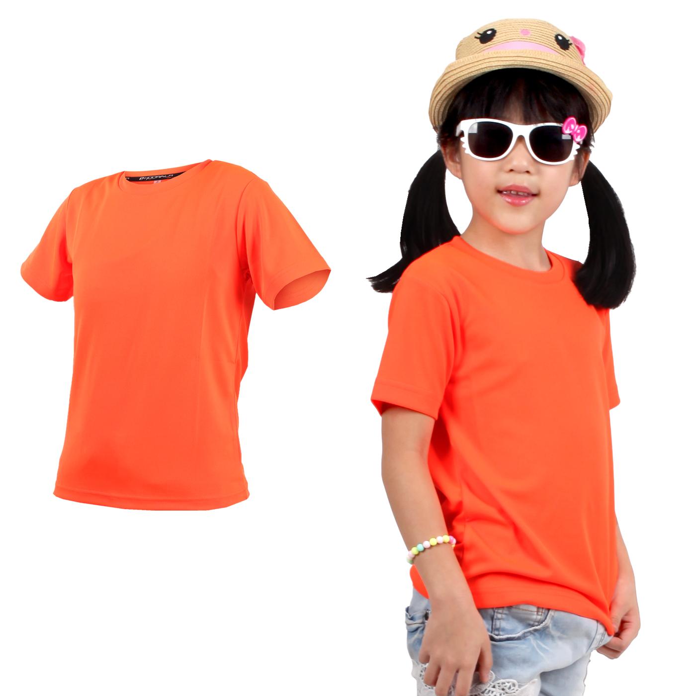 HODARLA 童裝FLARE 100 吸濕排汗衫 3135902 - 螢光橘