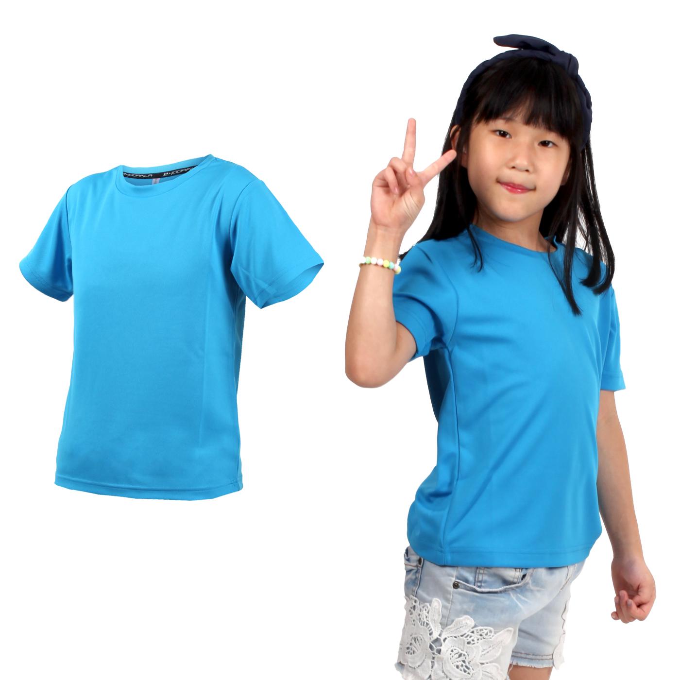 HODARLA 童裝FLARE 100 吸濕排汗衫 3135902 - 亮藍