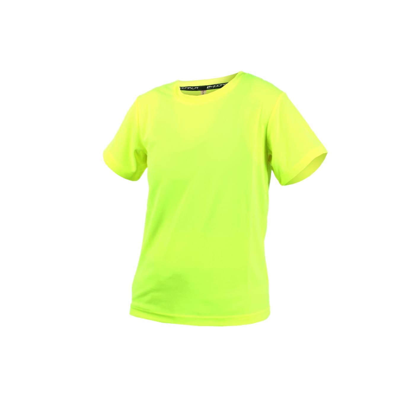 HODARLA 童裝-激膚無感衣 3138701 - 螢光黃
