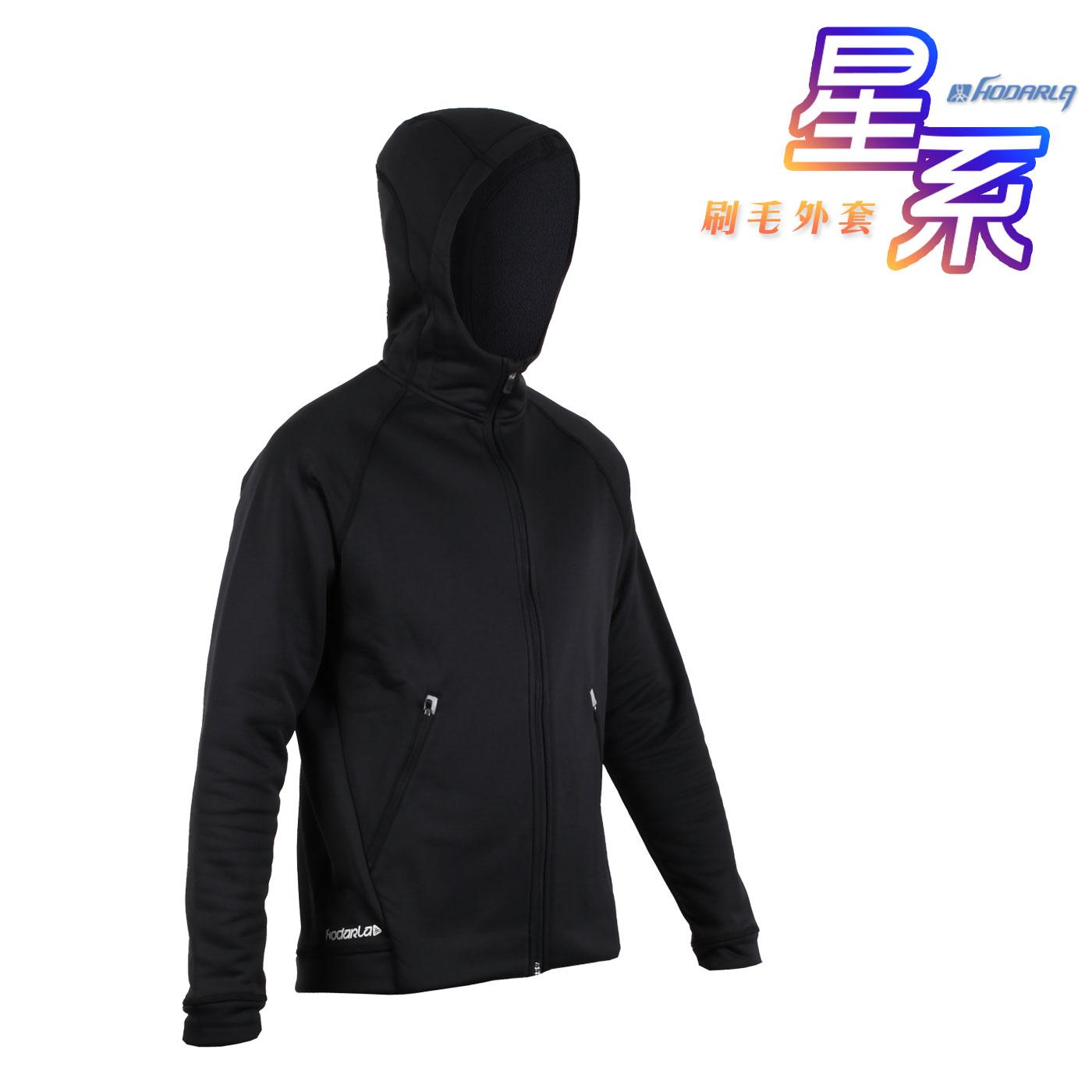 HODARLA 男-星系刷毛外套 3141101 - 黑