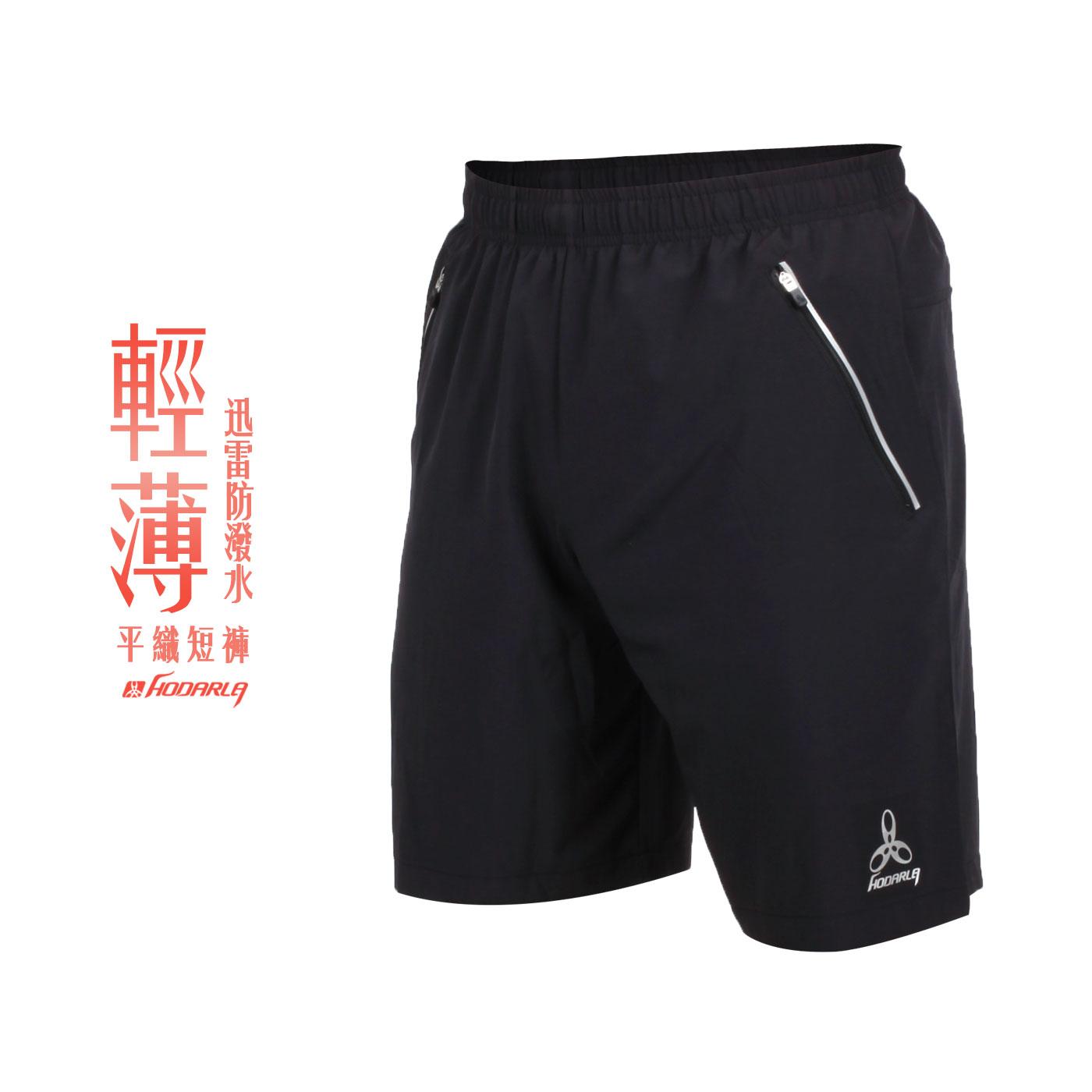HODARLA 迅雷防潑水平織短褲 3151401 - 黑