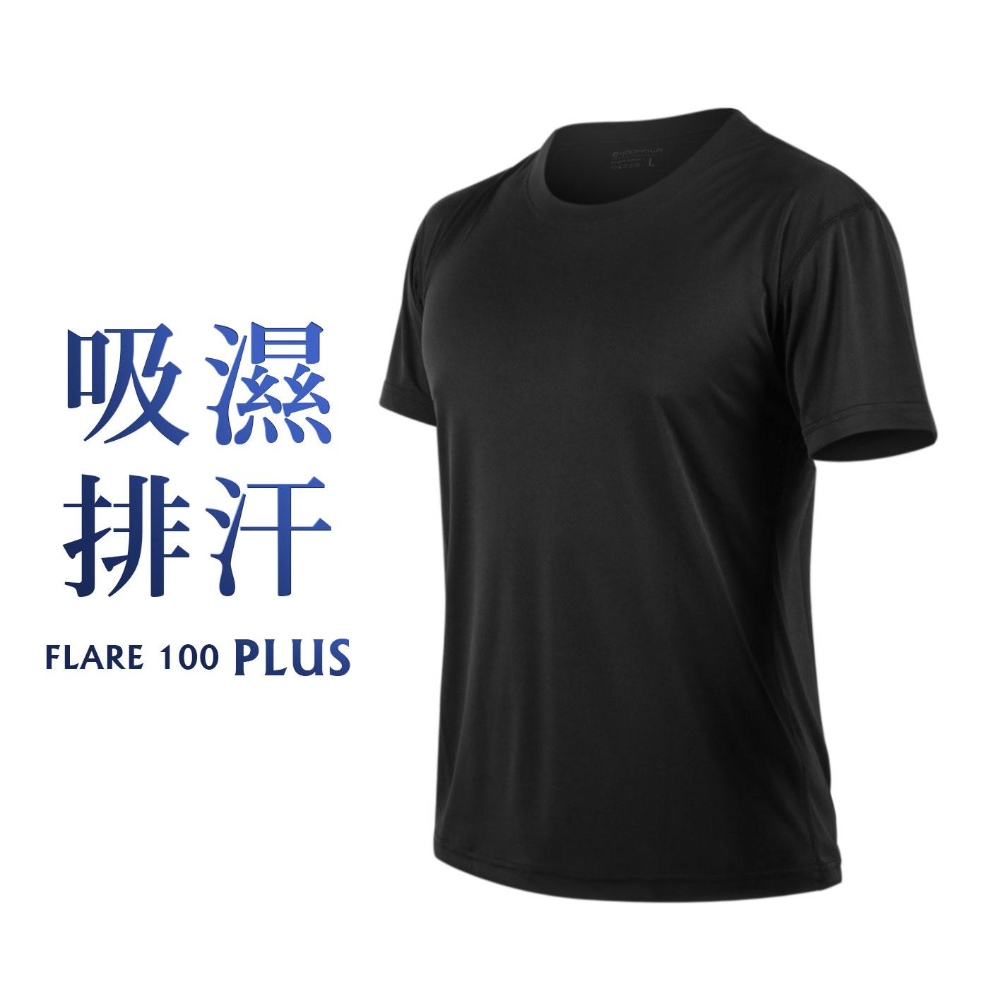 HODARLA FLARE 100 PLUS 吸濕排汗衫 3153701 - 黑
