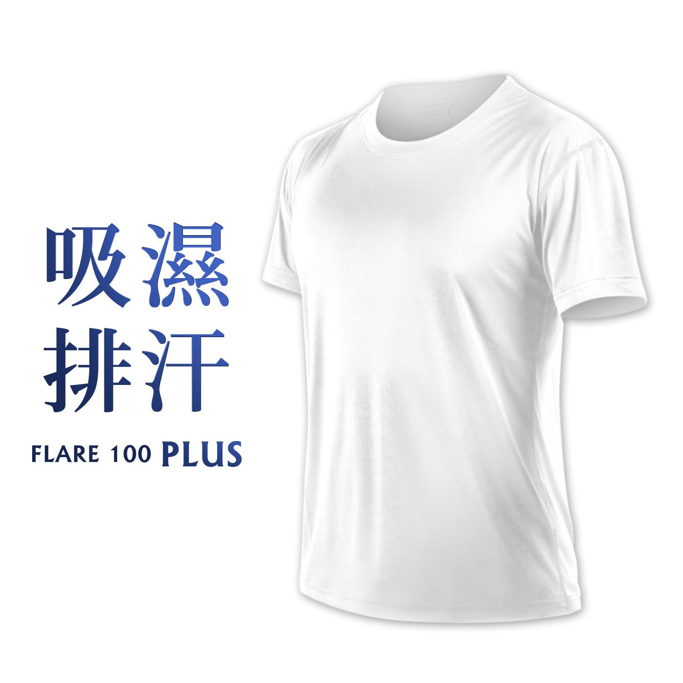HODARLA FLARE 100 PLUS 吸濕排汗衫 3153701 - 白