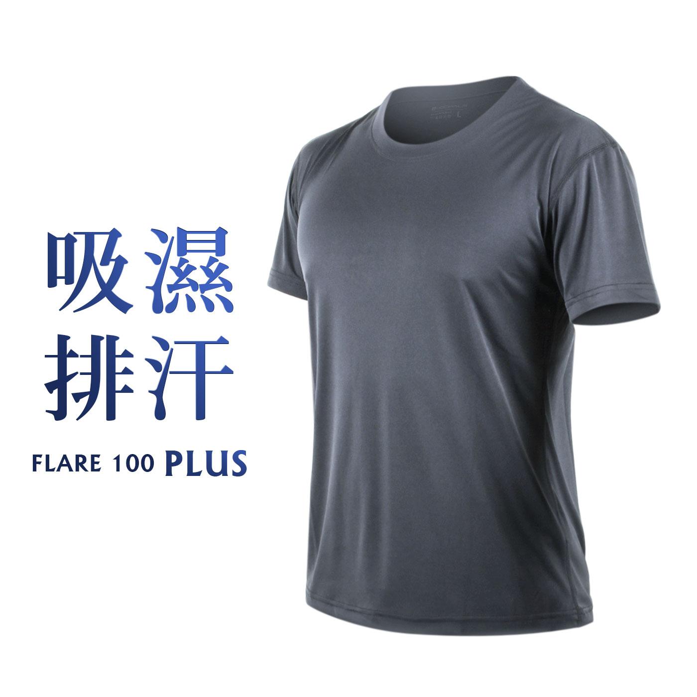HODARLA FLARE 100 PLUS 吸濕排汗衫 3153701 - 鐵灰