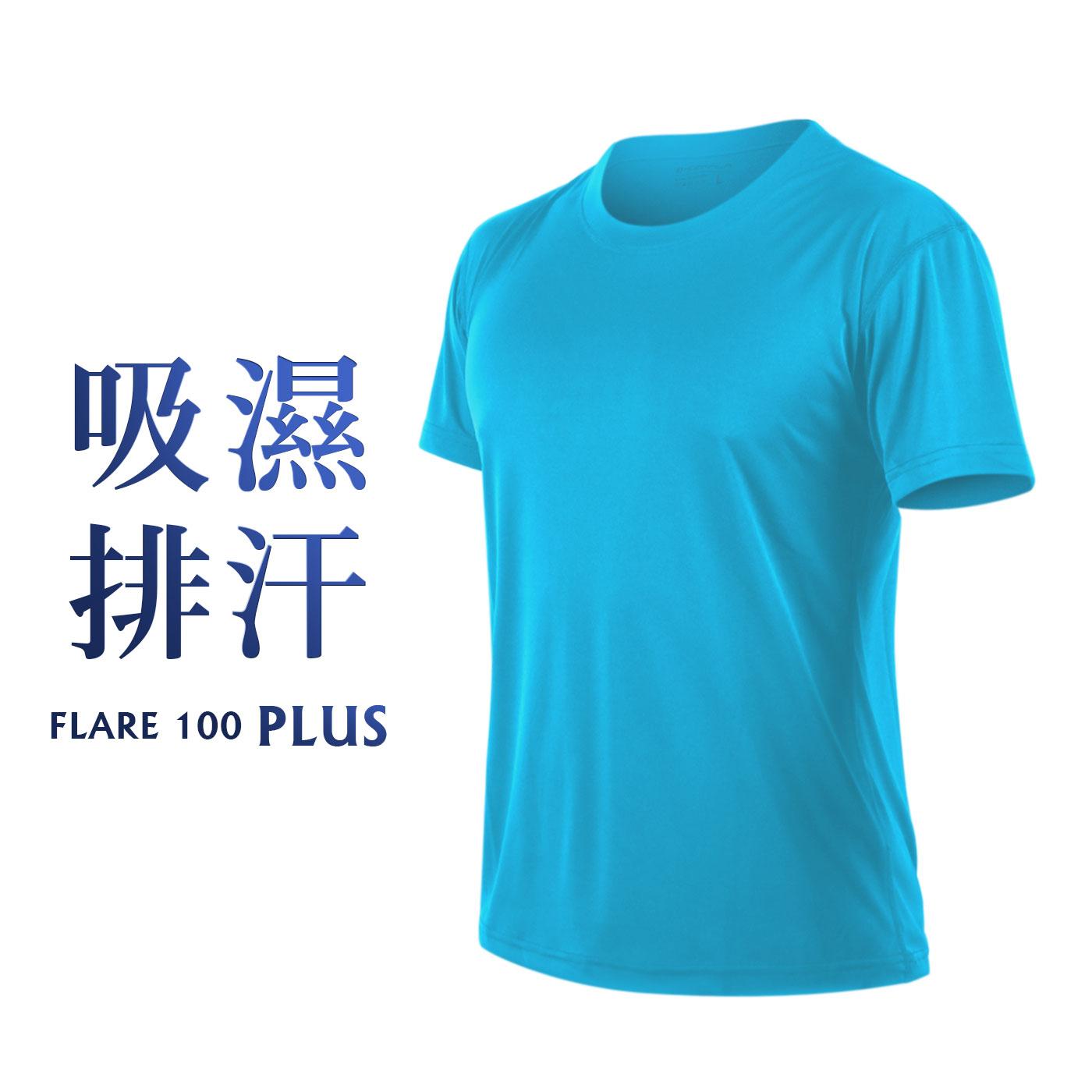 HODARLA FLARE 100 PLUS 吸濕排汗衫 3153701 - 亮藍