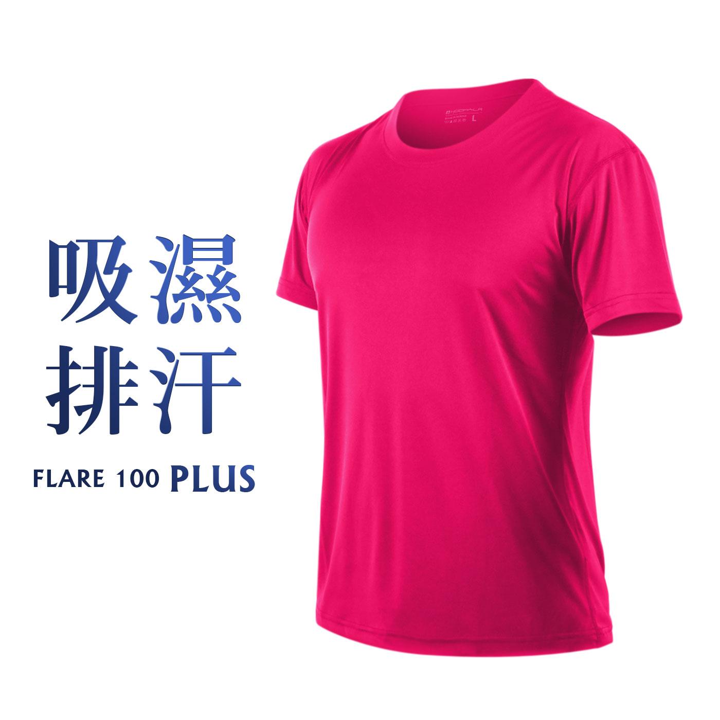 HODARLA FLARE 100 PLUS 吸濕排汗衫 3153701 - 桃紅