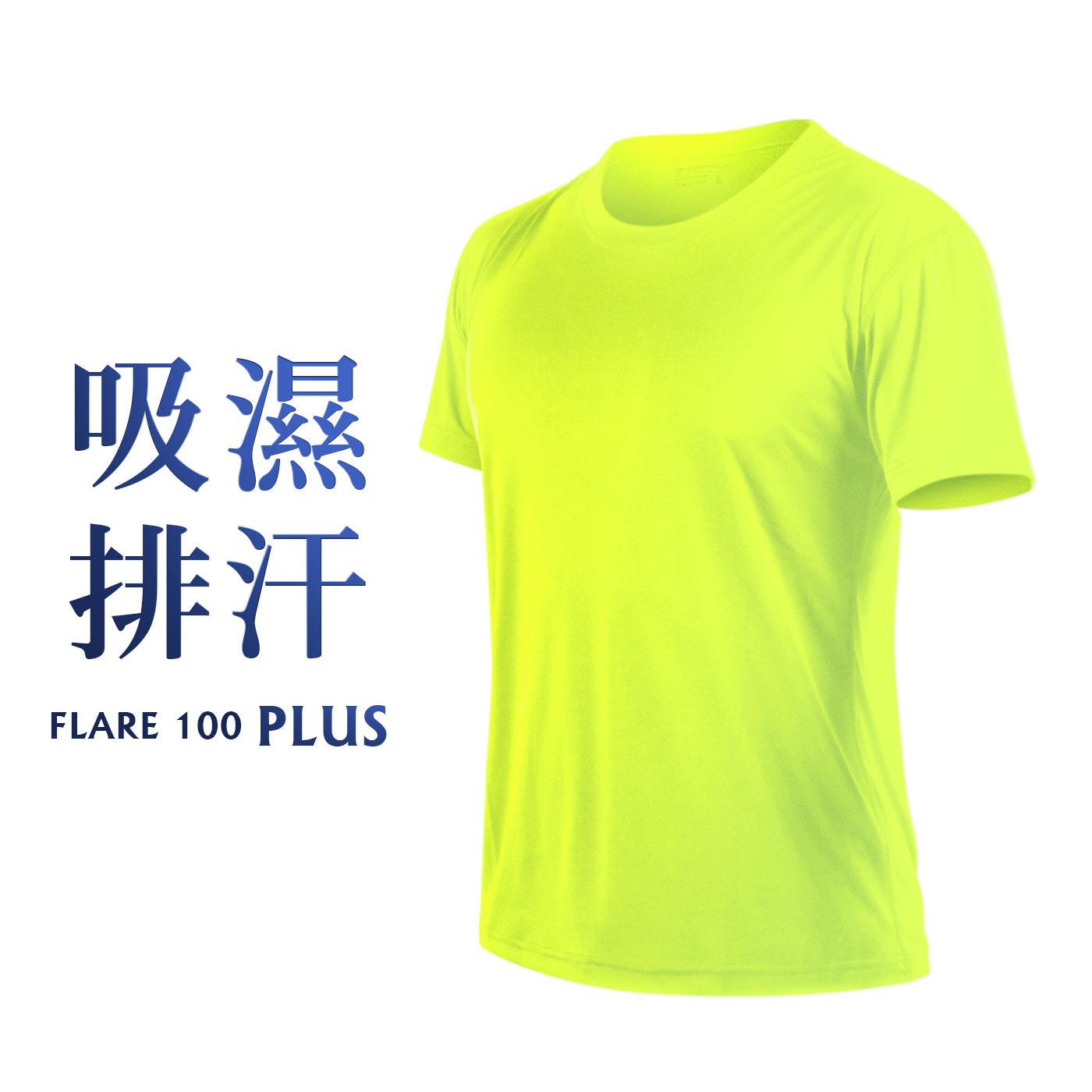 HODARLA FLARE 100 PLUS 吸濕排汗衫 3153701 - 螢光黃