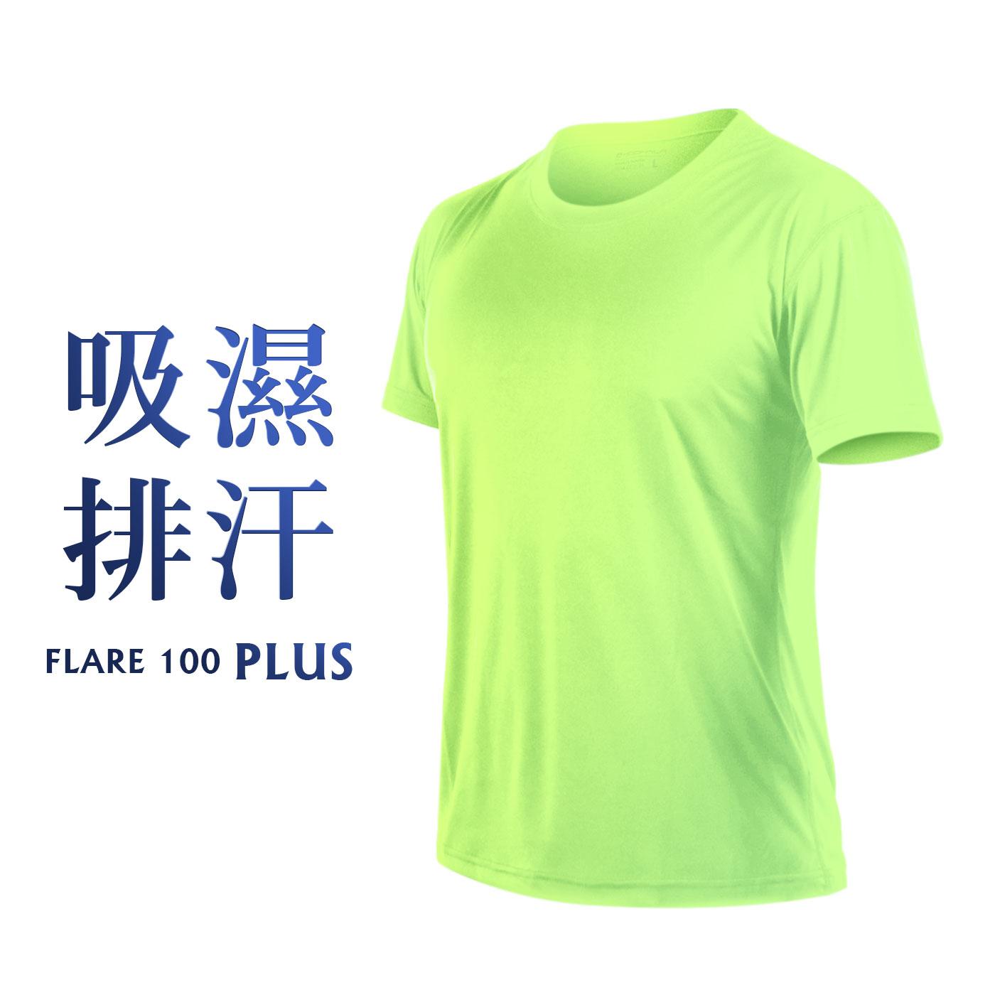 HODARLA FLARE 100 PLUS 吸濕排汗衫 3153701 - 螢光綠