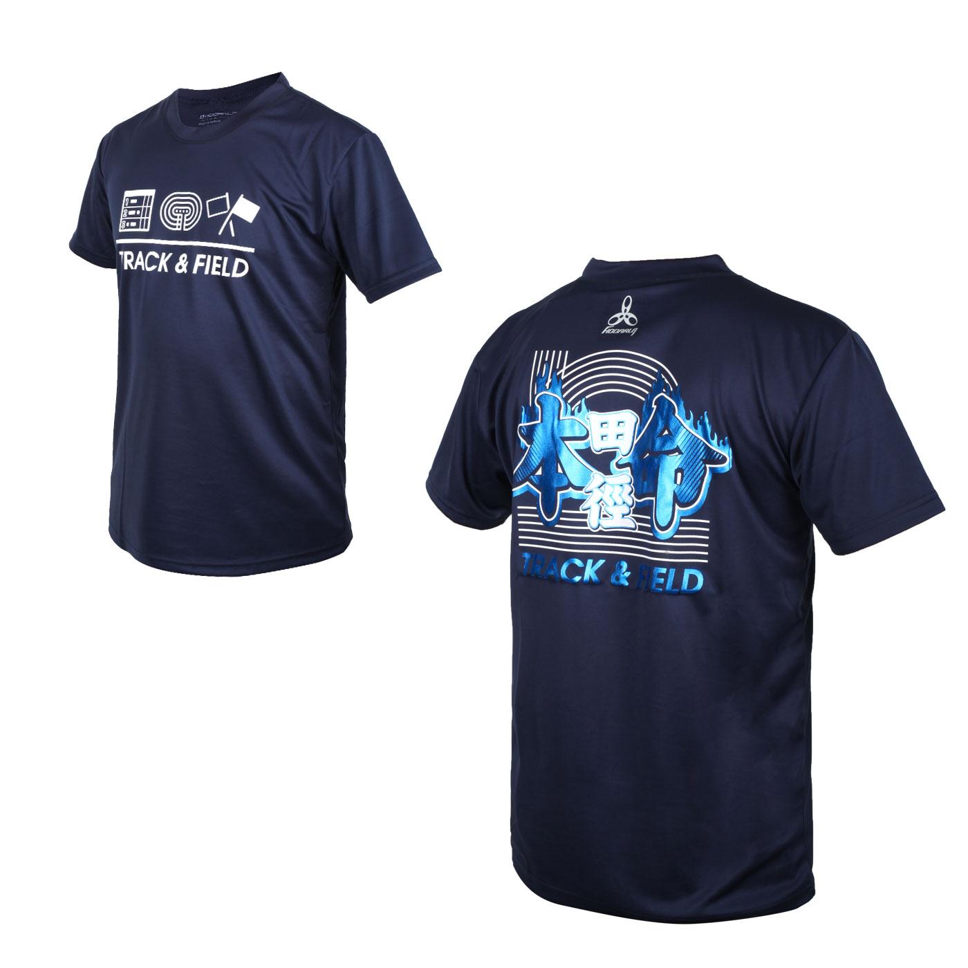 HODARLA 2021青年盃漢字T-田徑本命 3159902 - 丈青藍白