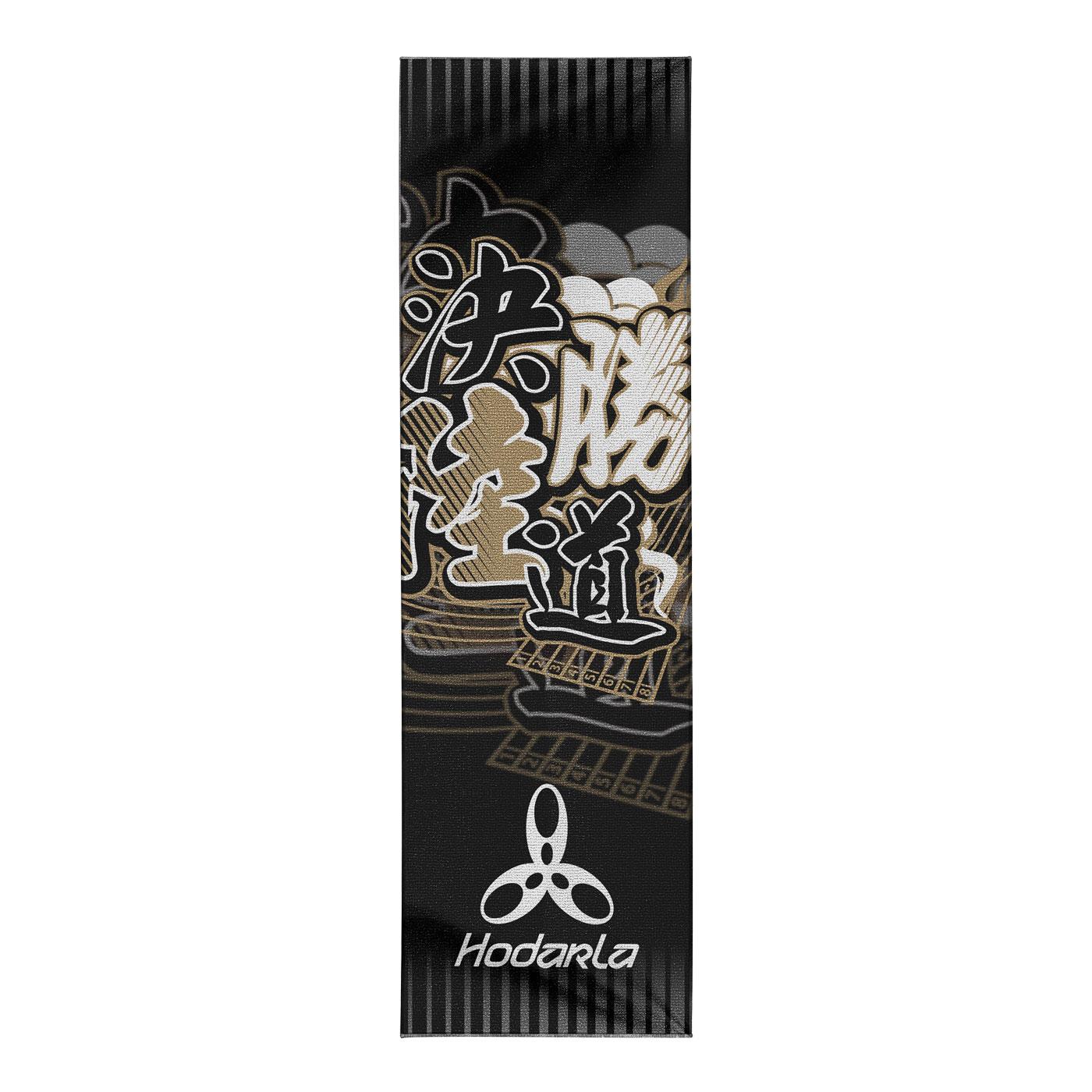 HODARLA 2021青年盃Hodarla Plus毛巾-決勝陸道 3160601 - 黑金白