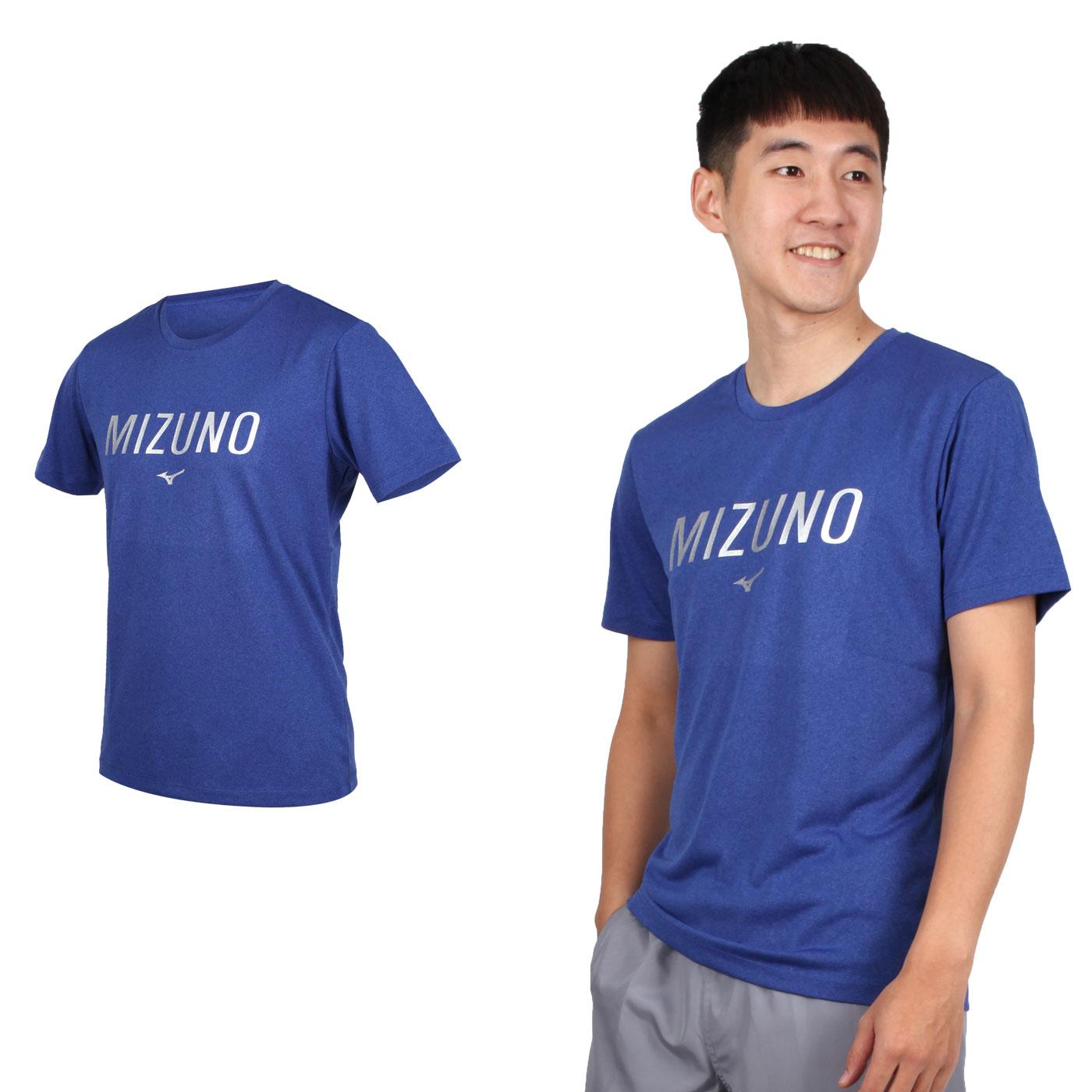 MIZUNO 男款短袖T恤 32TA001116 - 藍銀