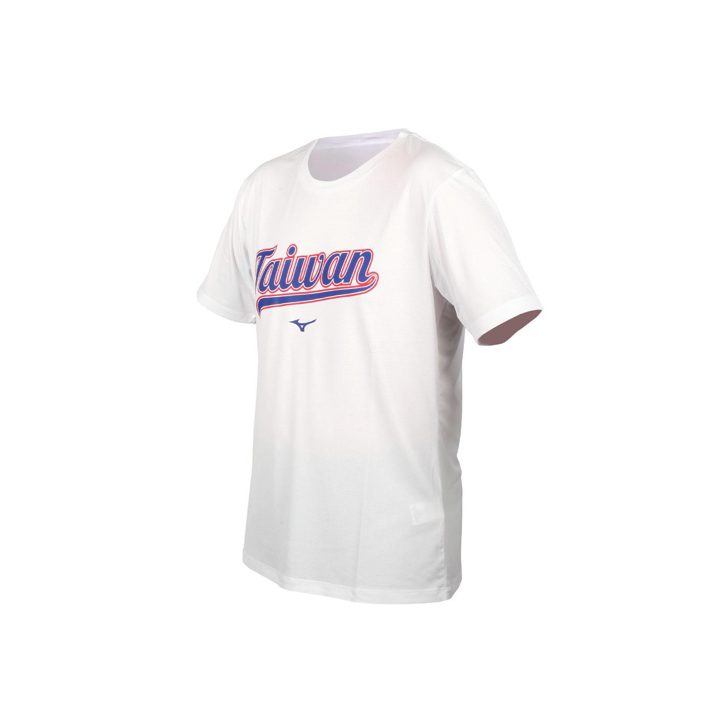 MIZUNO 男款短袖T恤 32TA051001 - 白藍紅