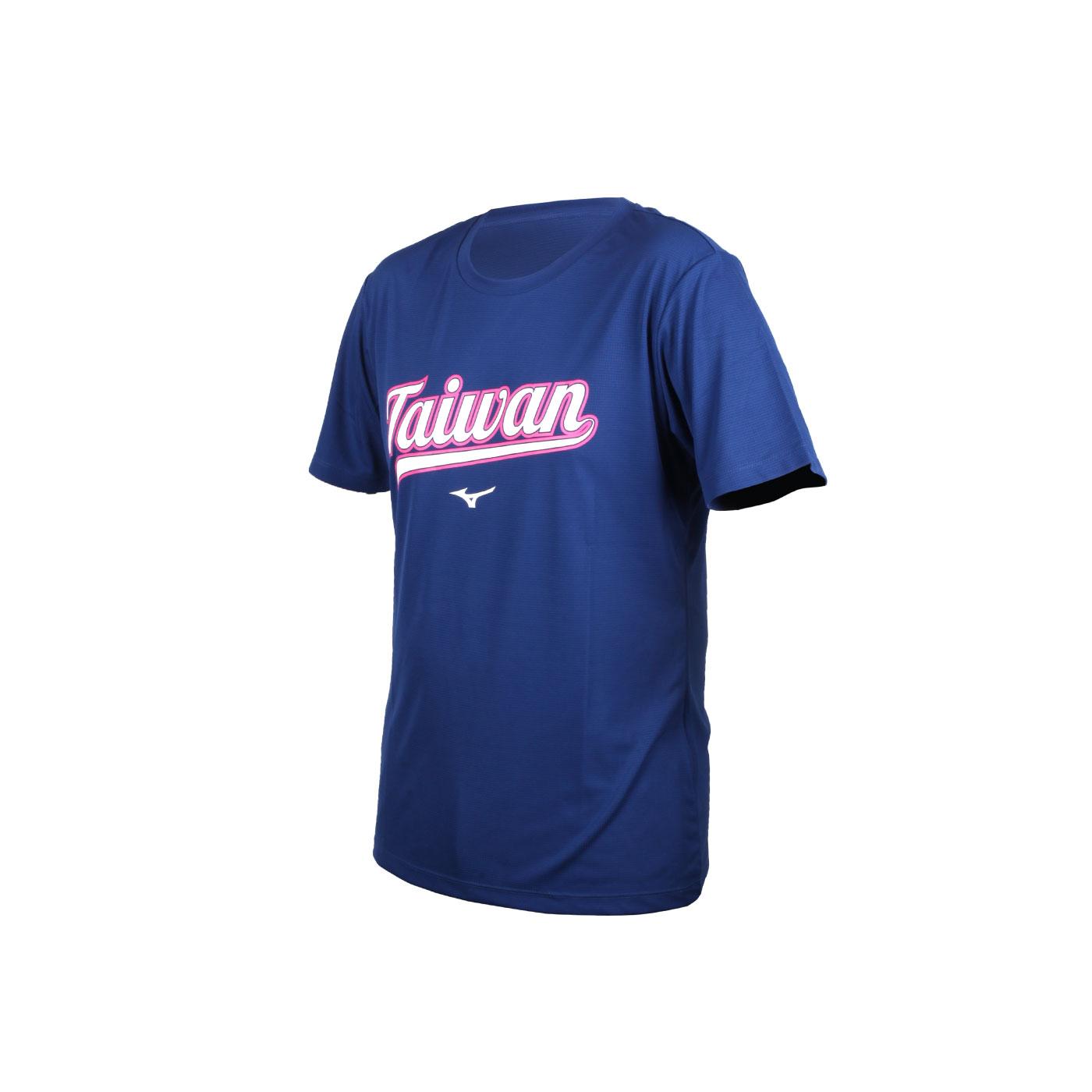 MIZUNO 男款短袖T恤 32TA051001 - 藍白粉紅
