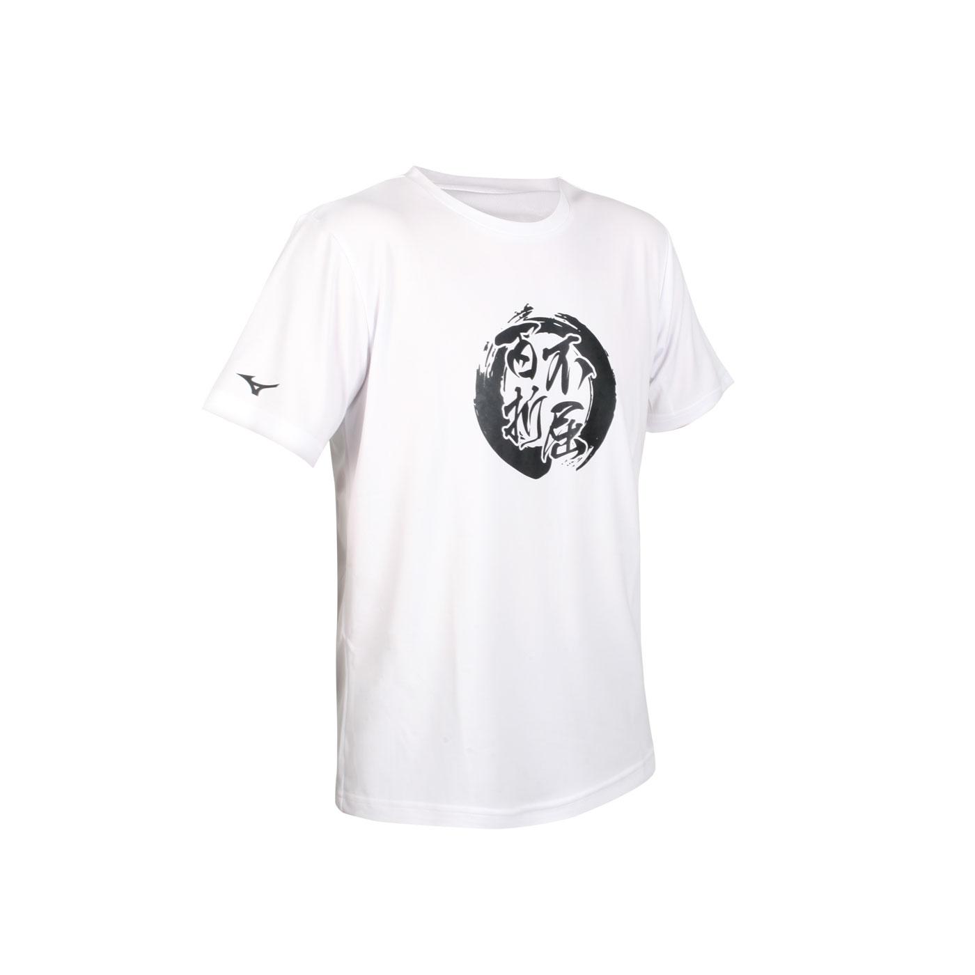 MIZUNO 男款短袖T恤 32TA101101 - 白黑