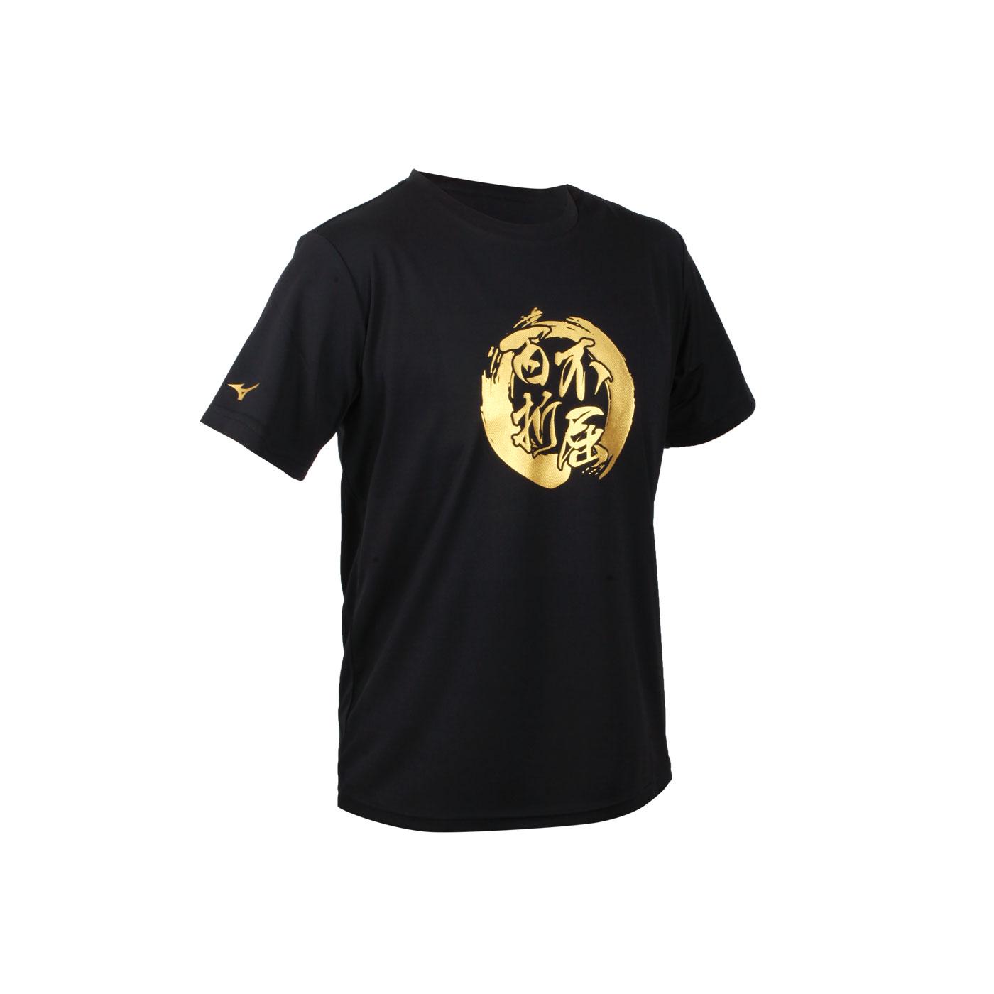 MIZUNO 男款短袖T恤 32TA101109 - 黑金