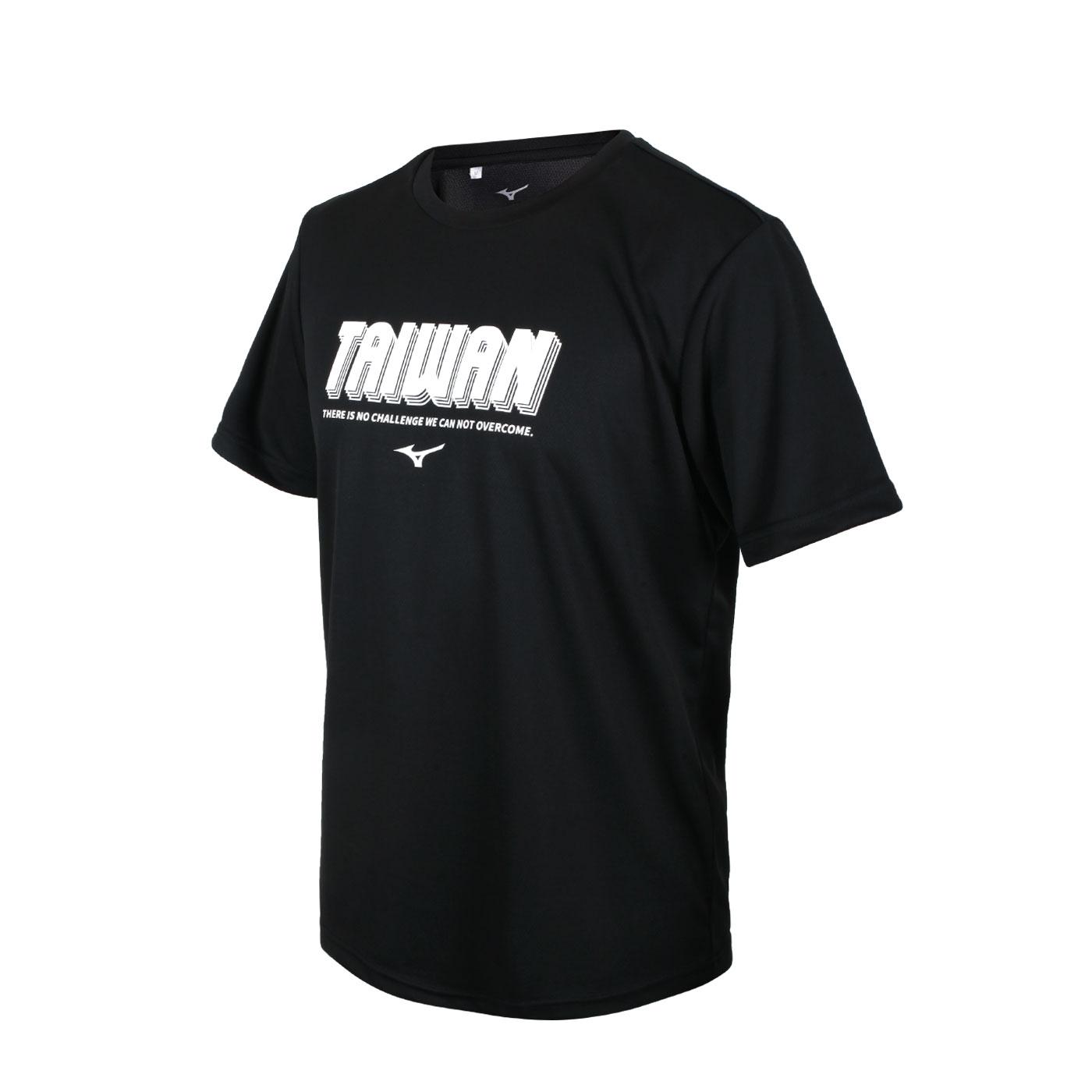 MIZUNO 男款短袖T恤 32TA101209 - 黑白
