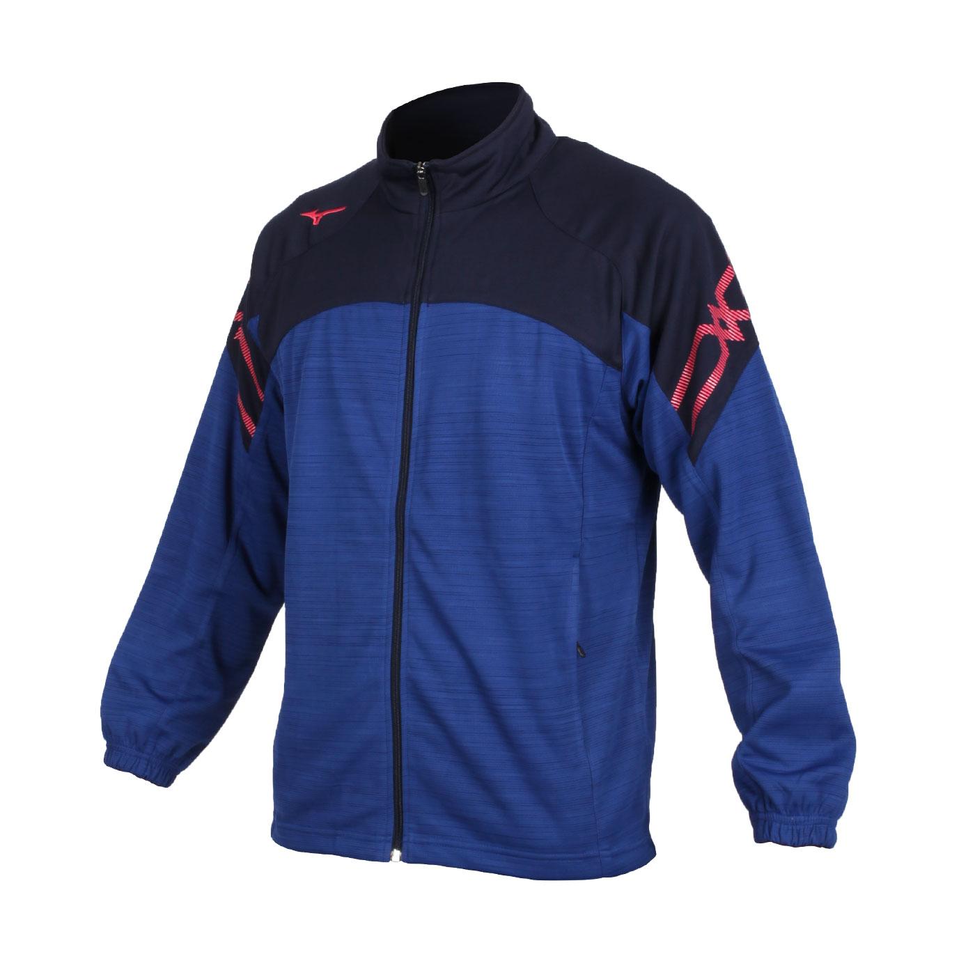 MIZUNO 男款針織運動外套 32TC053481 - 藍丈青玫紅