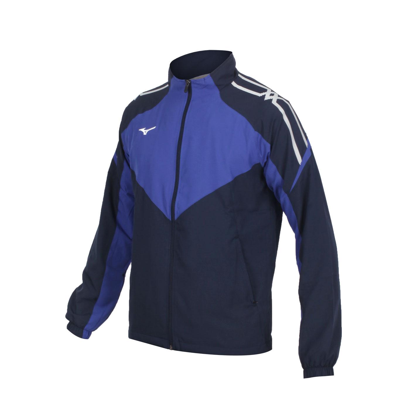 MIZUNO 男款平織運動外套 32TC058314 - 藍丈青白