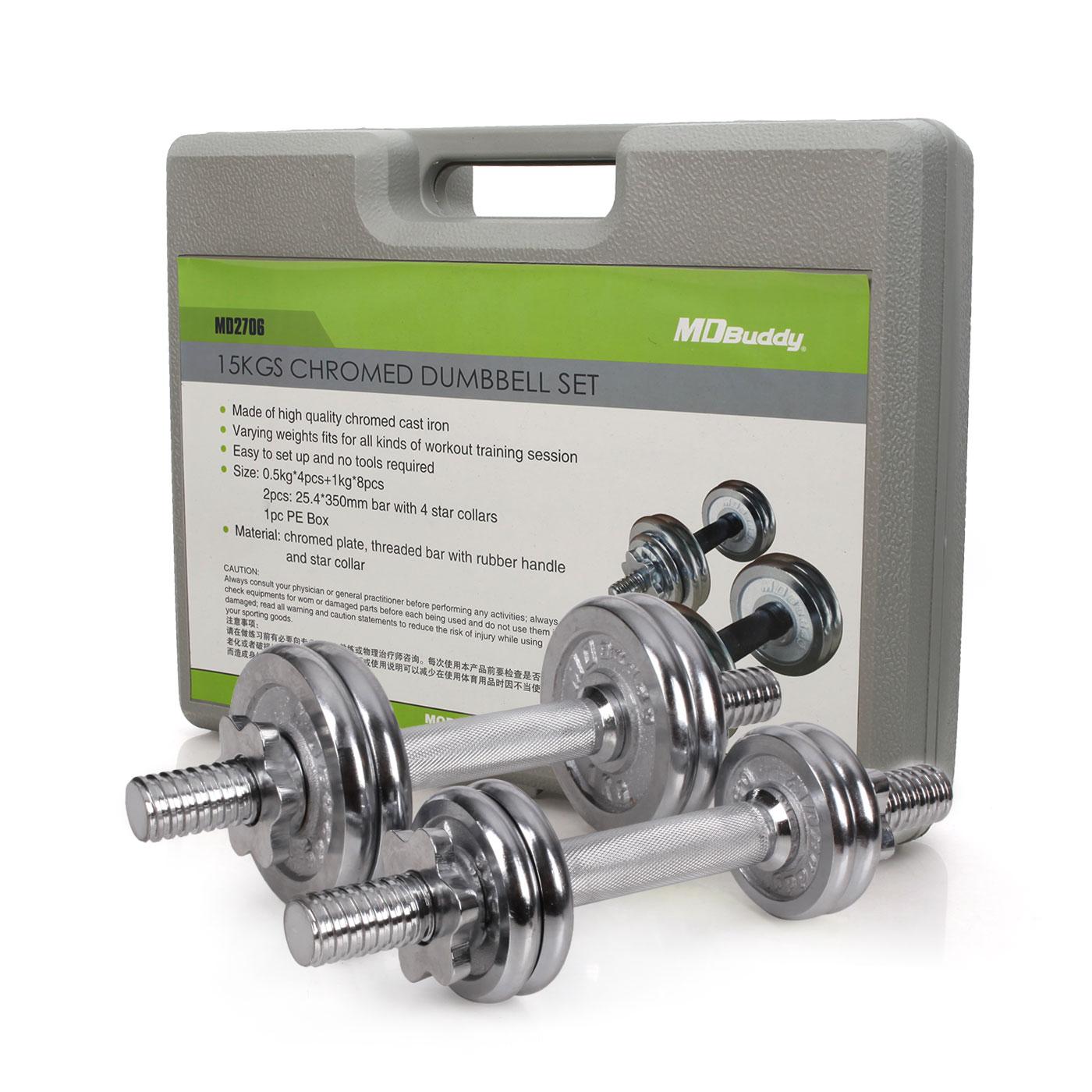 MDBuddy 電鍍組合式啞鈴(灰色盒子) 6012701 - 隨機