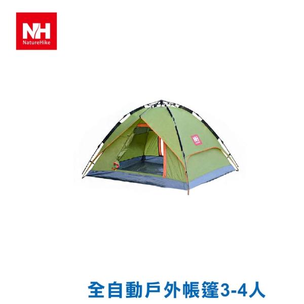 NatureHike 全自動戶外帳篷3-4人 6018201 - 軍綠