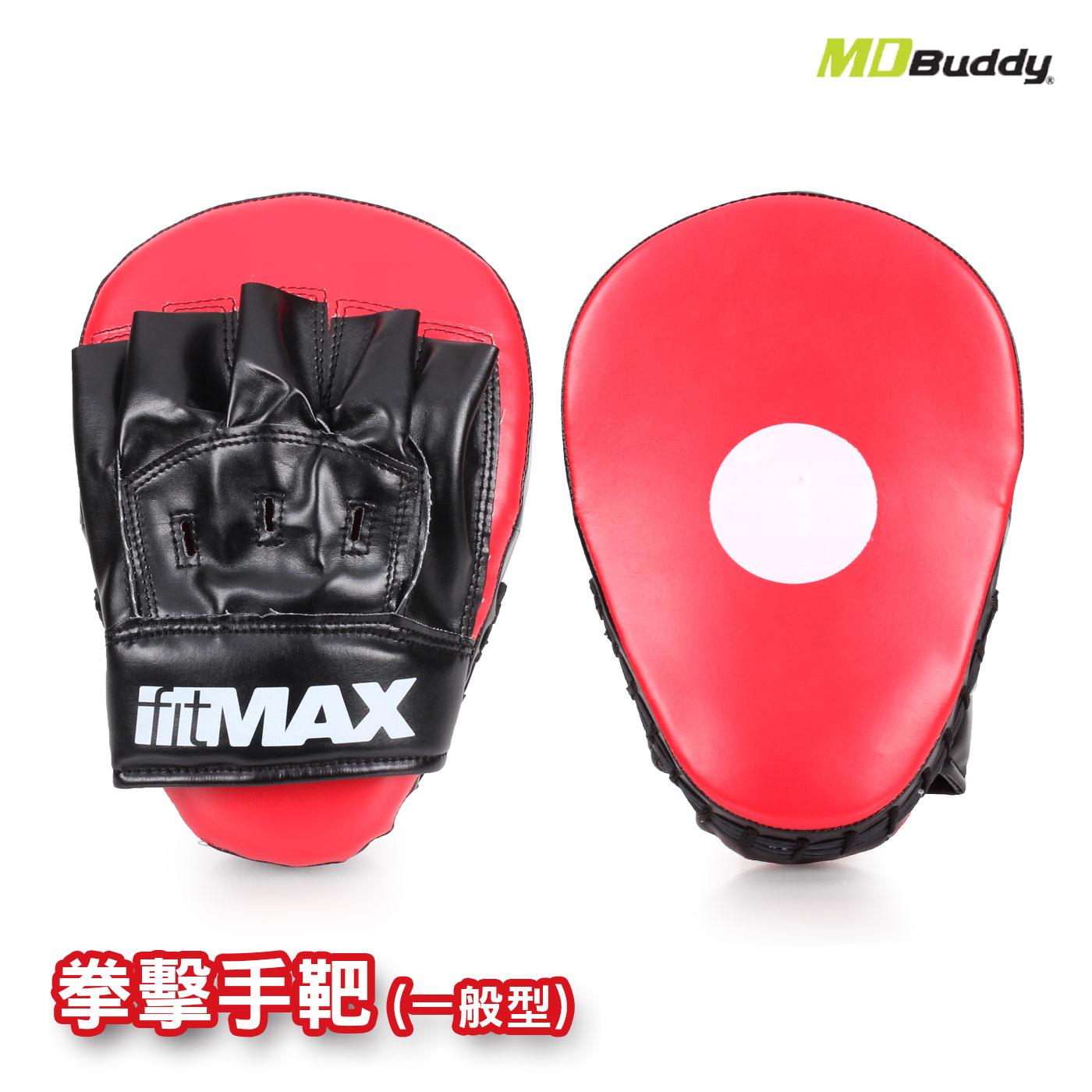 MDBuddy 拳擊手靶(一般型) 6025601 - 隨機