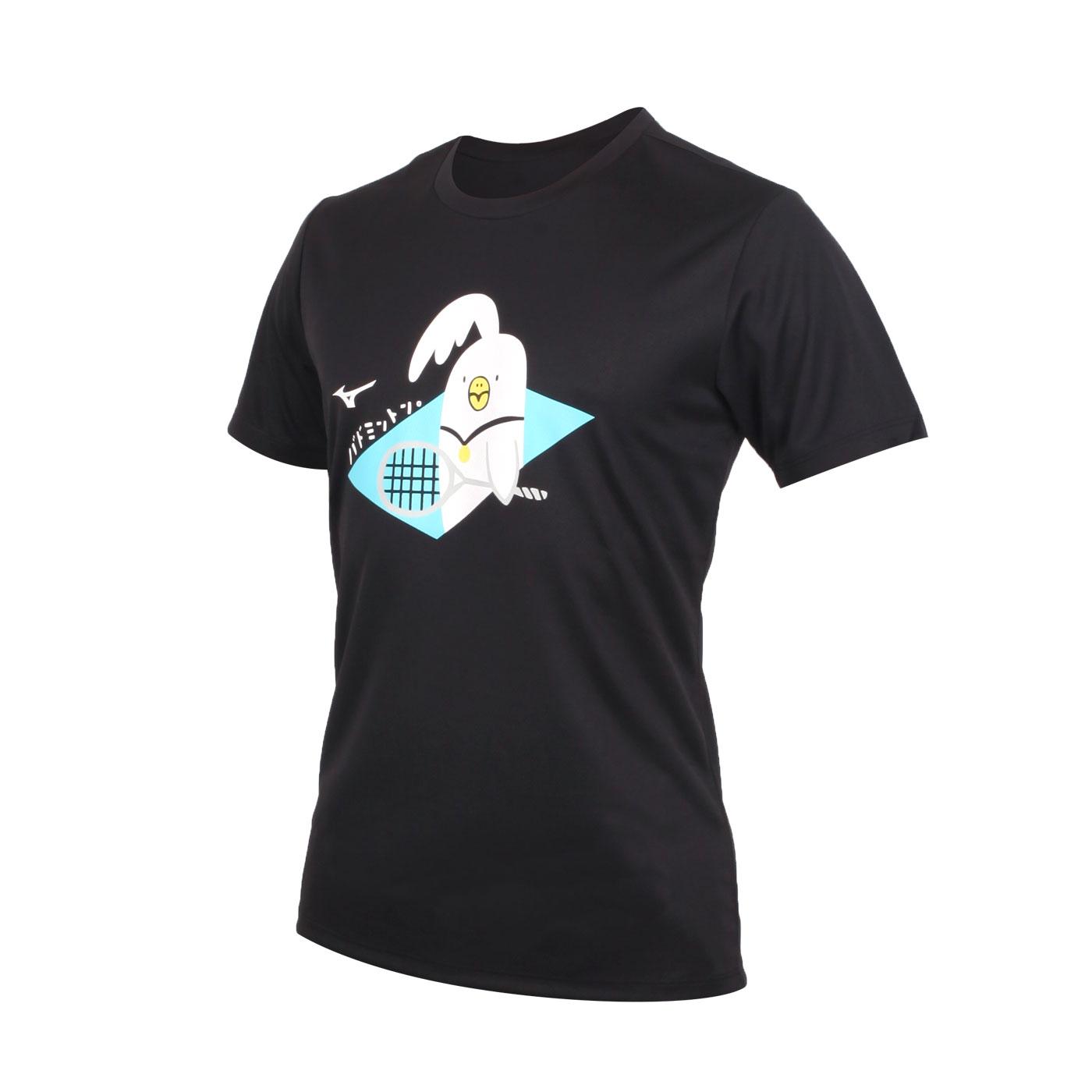 MIZUNO 男款羽球短袖T恤 72TA050409 - 黑白水藍黃