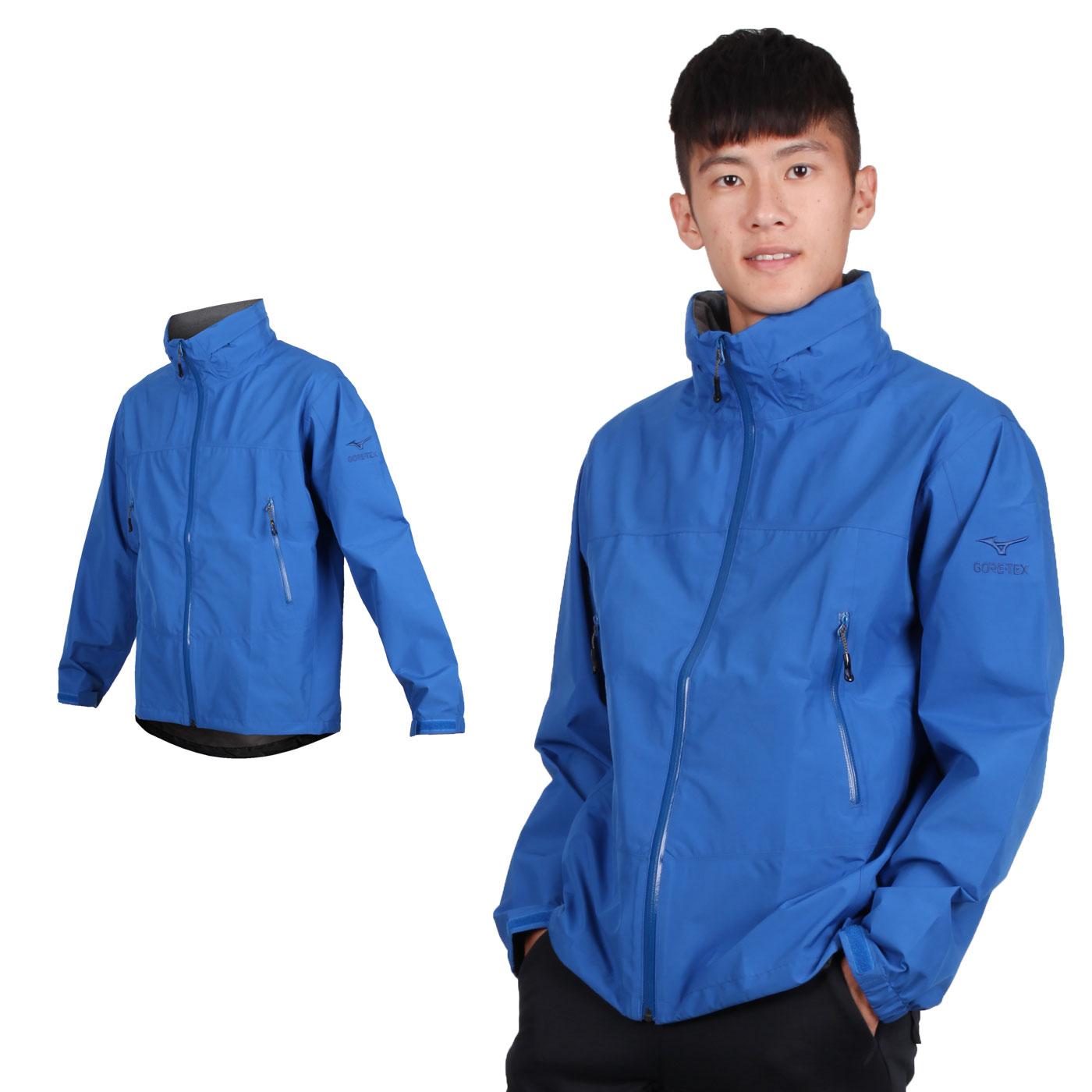 MIZUNO 男款GORE-TEX防風防水外套 B2JE9W1009 - 藍