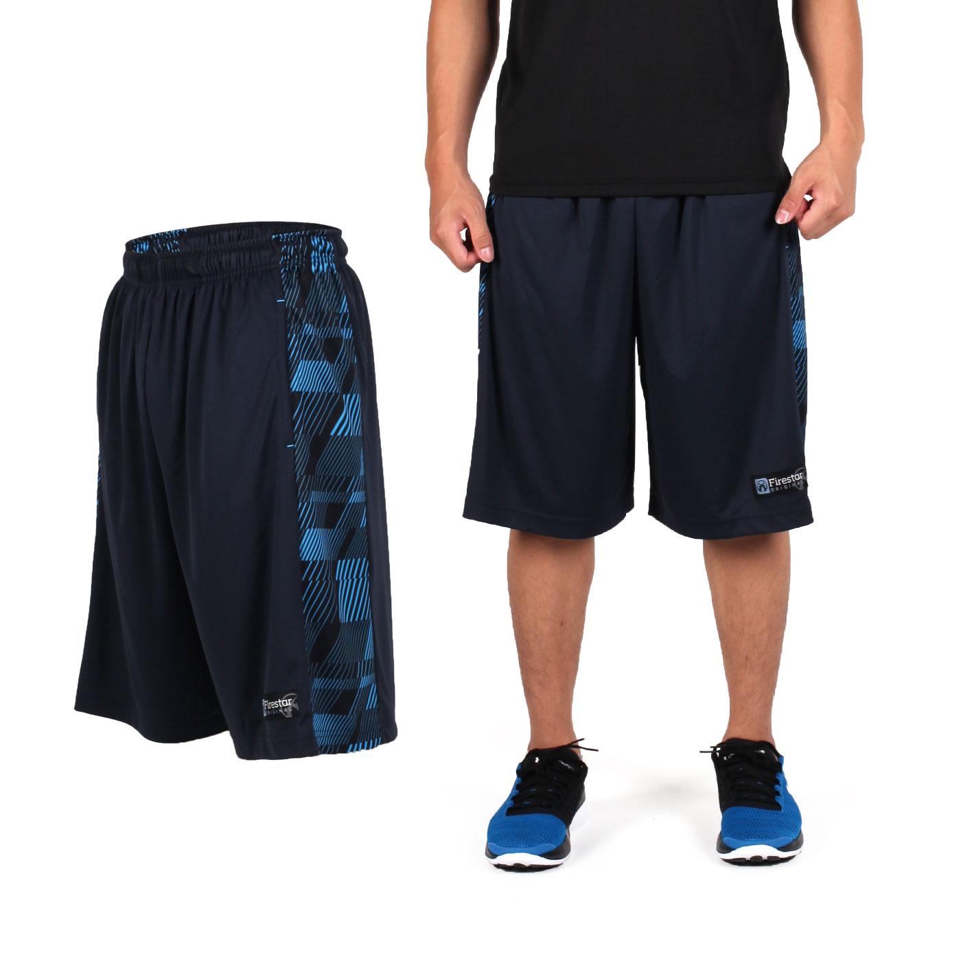 FIRESTAR 吸排籃球褲 B6303-10 - 丈青淺藍