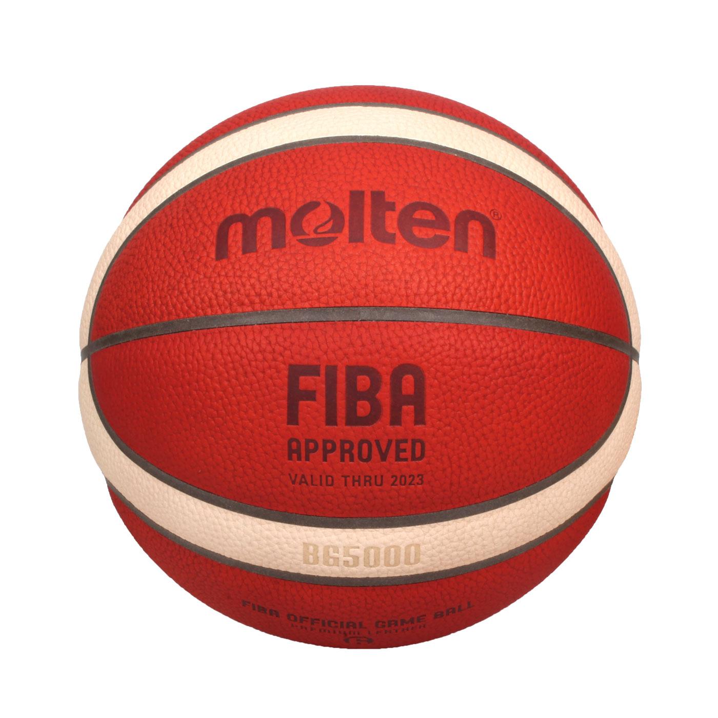 Molten #6真皮12片貼籃球 B6G5000 - 橘咖啡米白
