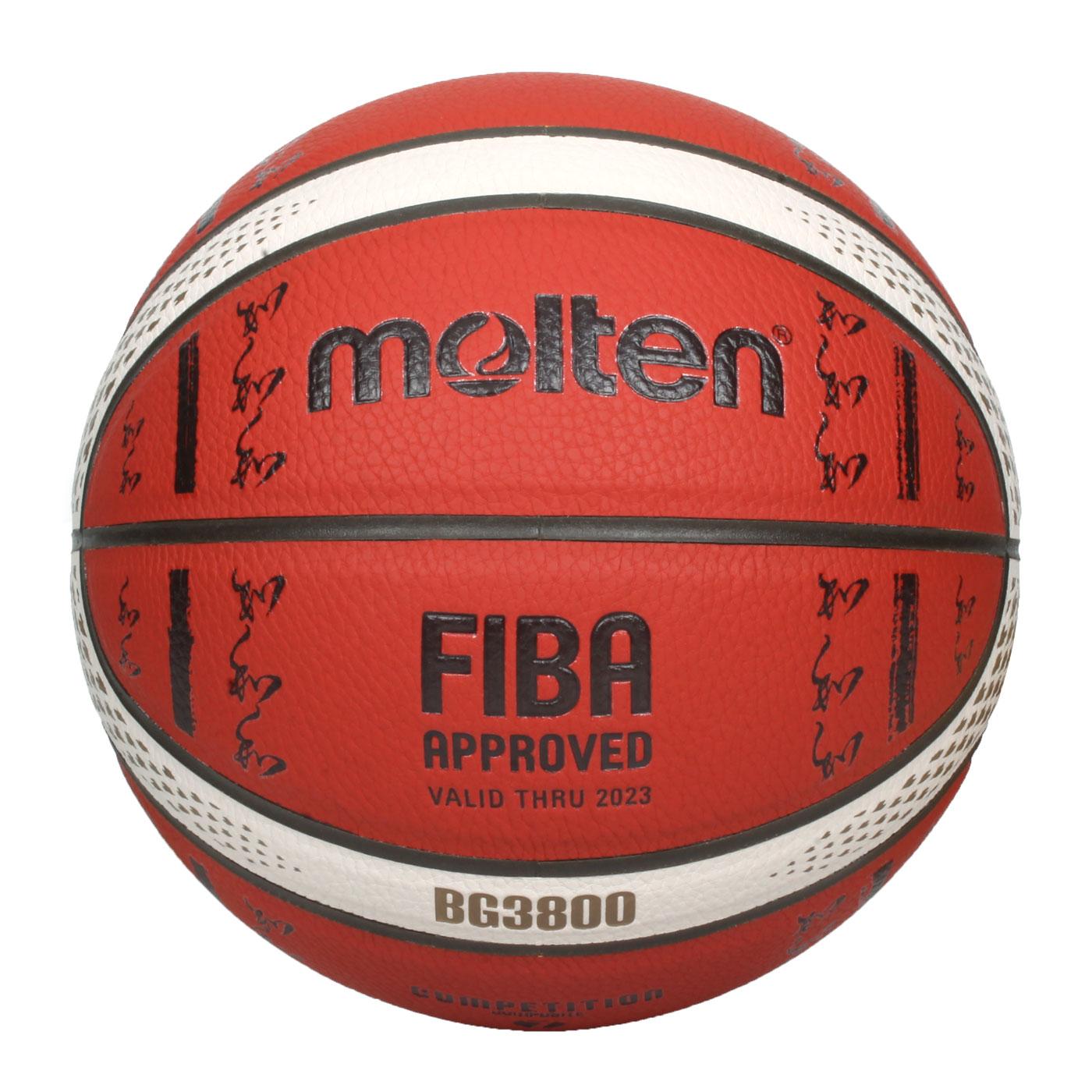 Molten #7合成皮12片貼籃球(2020奧運紀念球款) B7G3800-SOJ - 橘米白黑