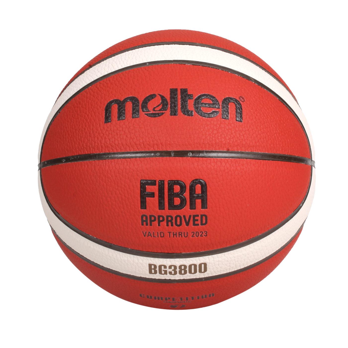 Molten #7合成皮12片貼籃球 B7G3800 - 橘米白