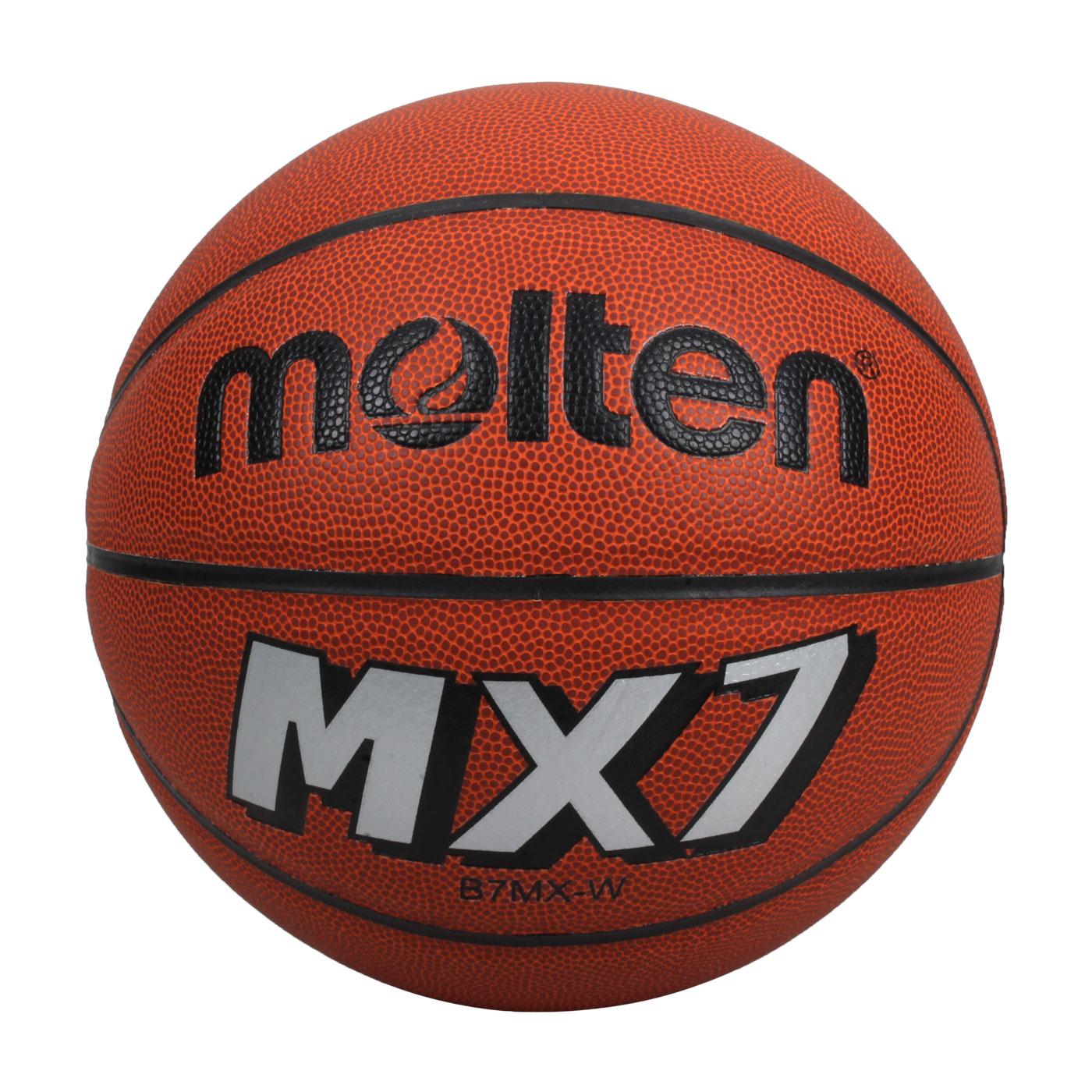 Molten 8片貼合成皮籃球(平溝) B7MX-W - 橘黑銀