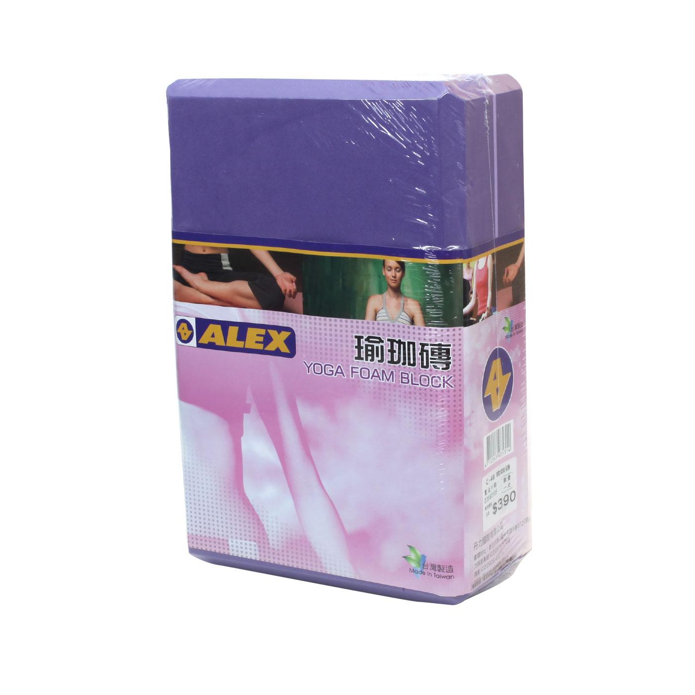ALEX 瑜珈磚 C-48 - 紫