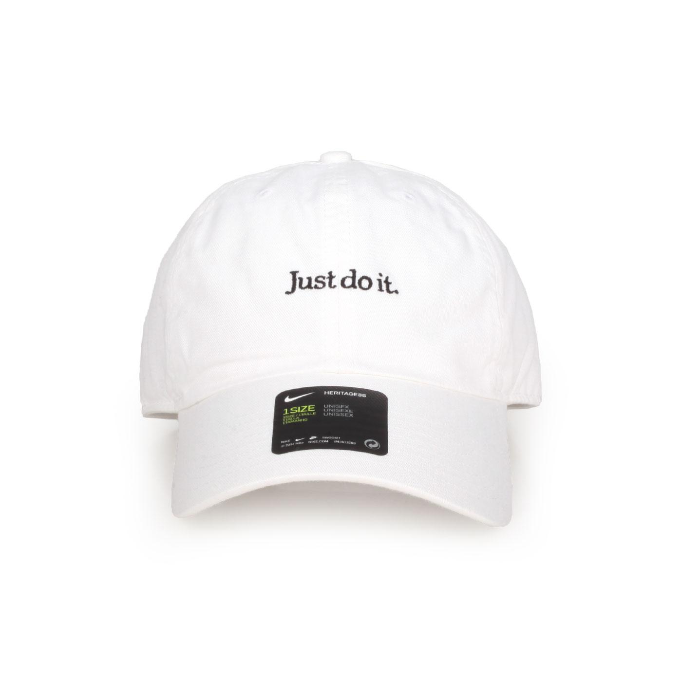 NIKE just do it運動帽 CQ9512-010 - 白黑