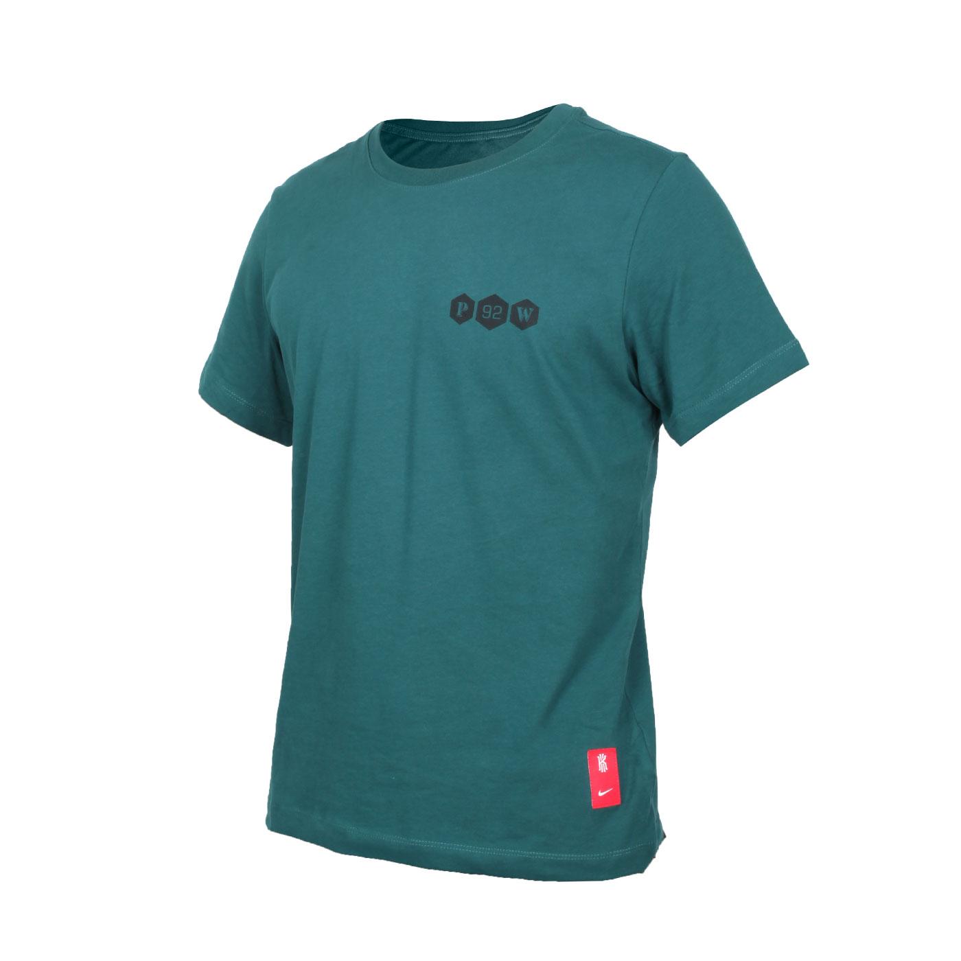 NIKE 男款短袖T恤 CV2061-300 - 深綠黑