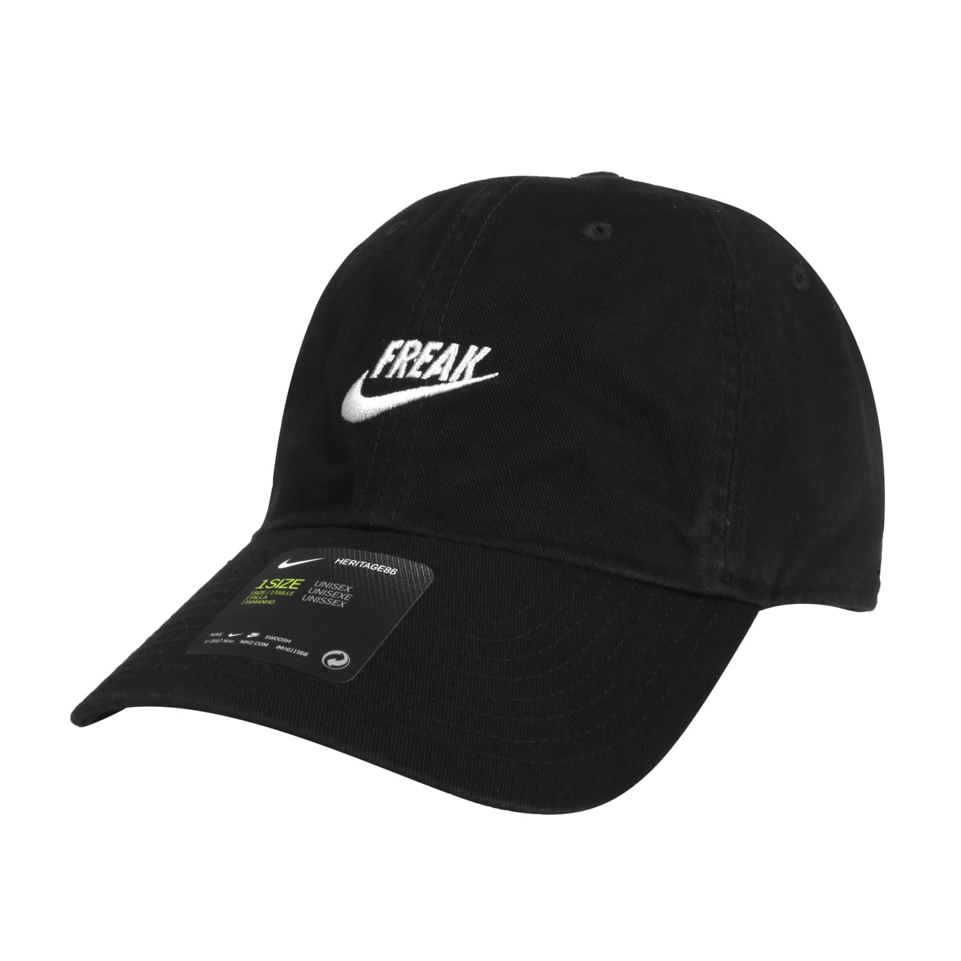 NIKE 運動帽 CW5921-010 - 黑淺灰