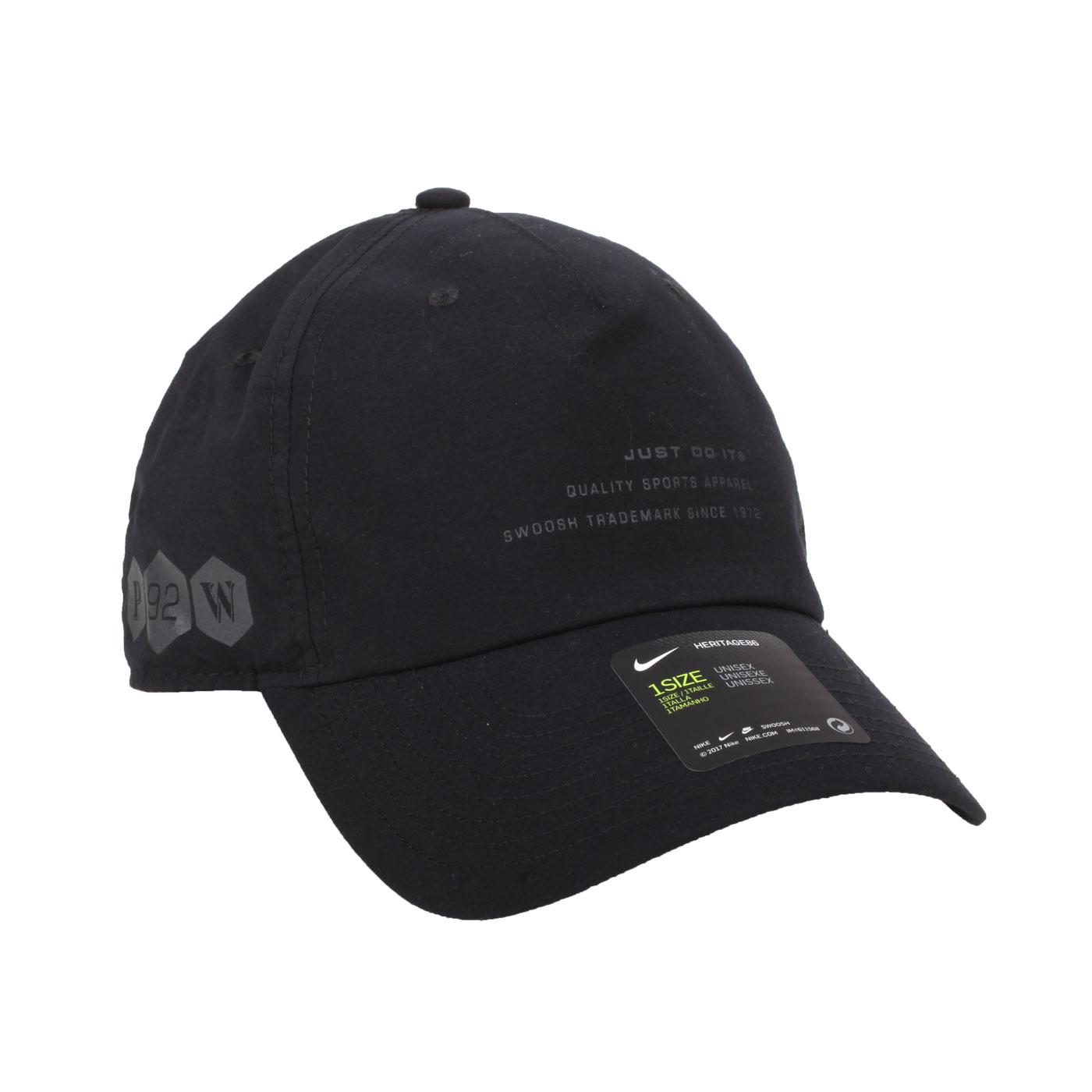 NIKE 帽子 DA1779-010 - 黑灰