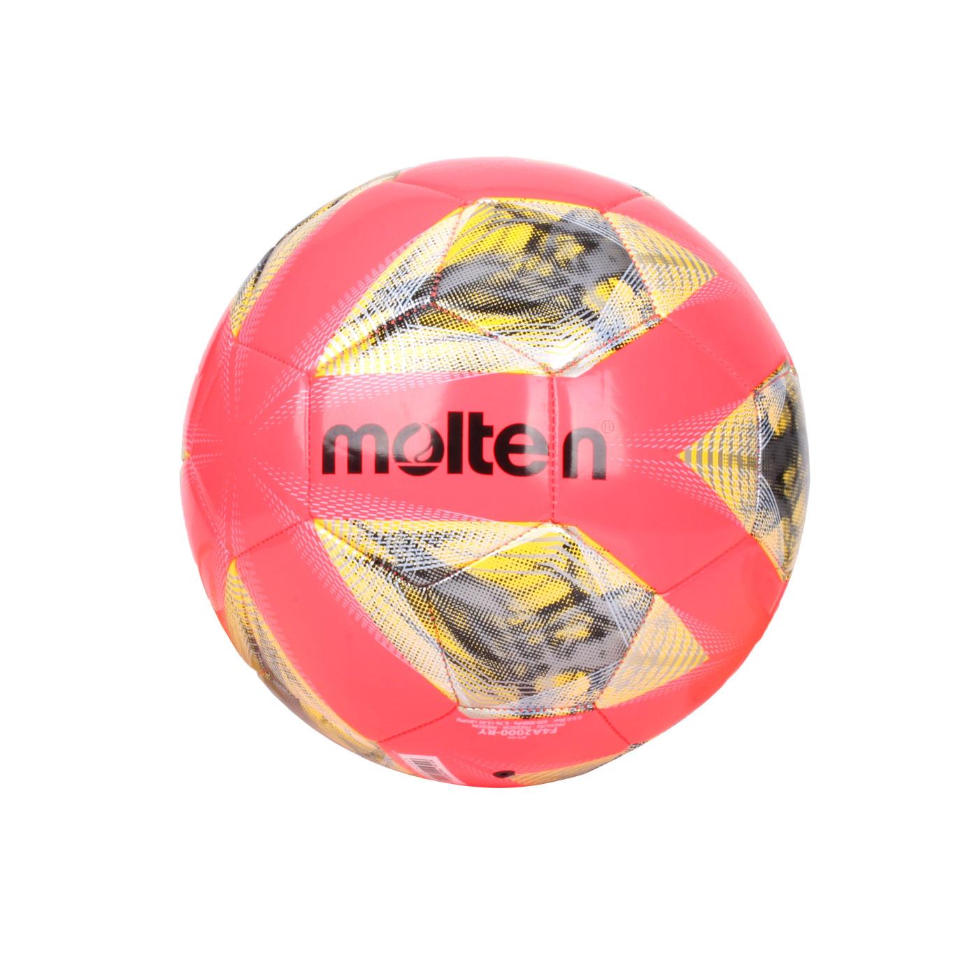 Molten #4合成皮足球 F4A2000 - 螢光粉黃銀