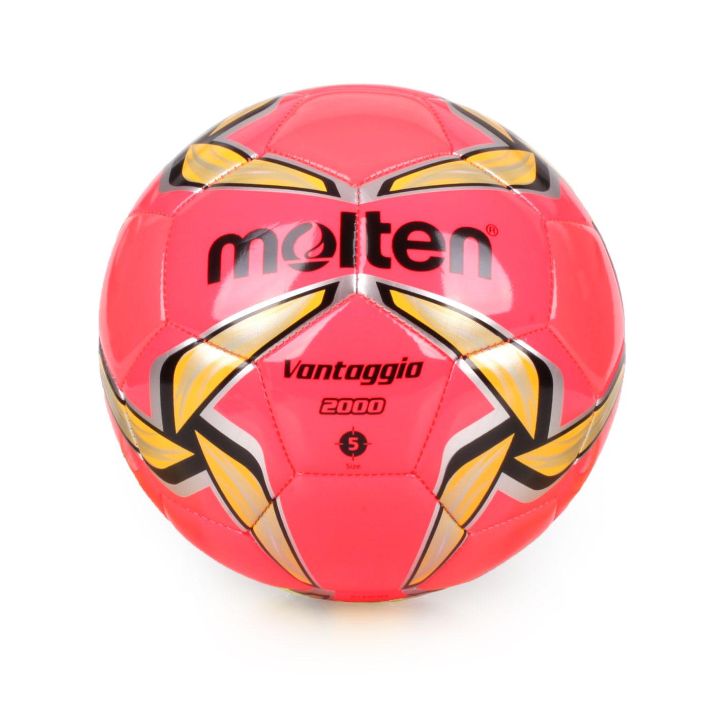 Molten #5合成皮足球 F5V2000-OB - 螢光粉黃