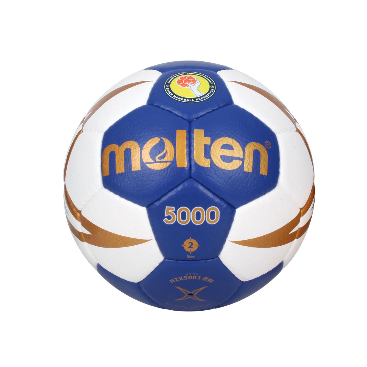 Molten #2合成皮手球 H2X5001-BW - 藍白金