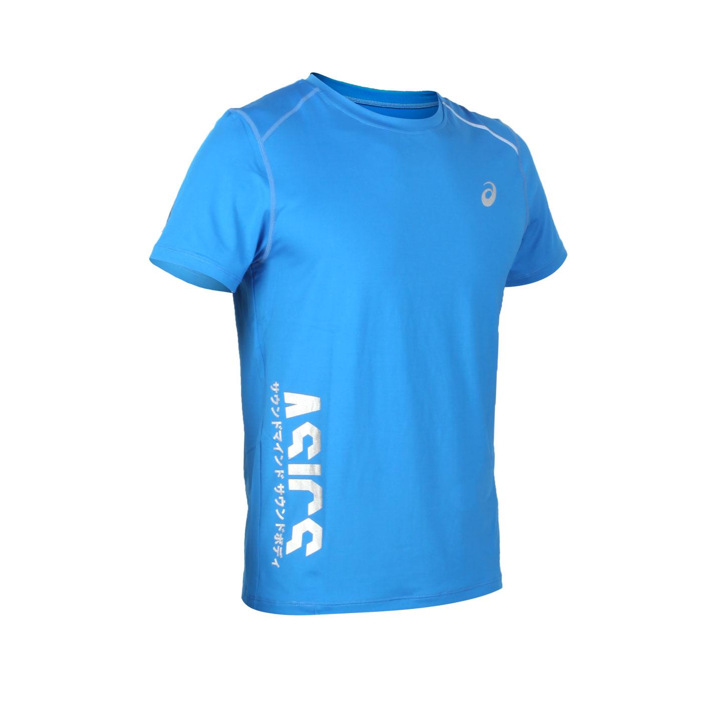 ASICS 男款短袖T恤 K32002-43 - 寶藍銀