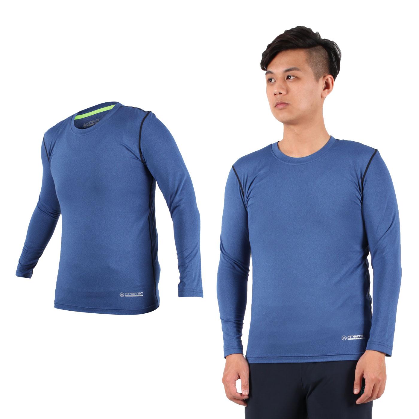 FIRESTAR 男款機能緊身長袖上衣 N7908-17 - 深藍