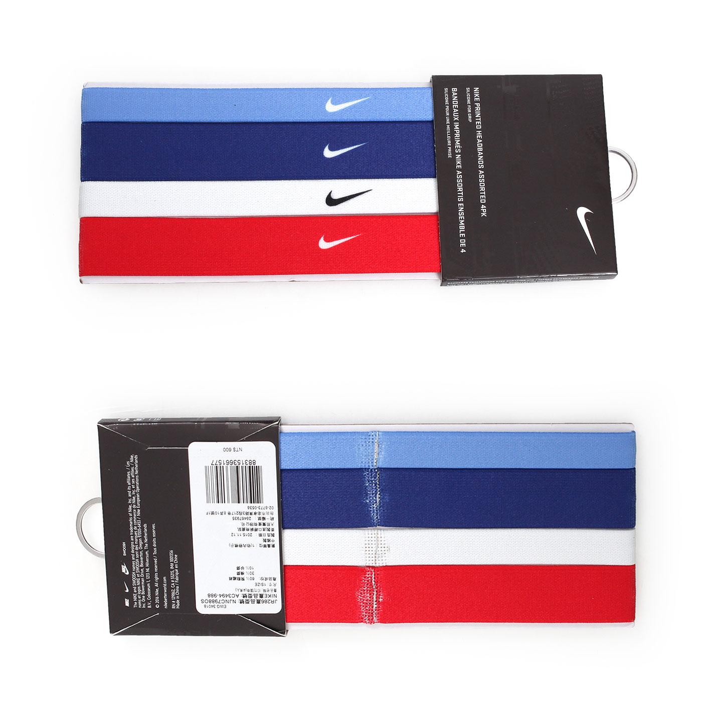 NIKE 印花頭帶(4條入) NJNC7900OS - 紅藍白