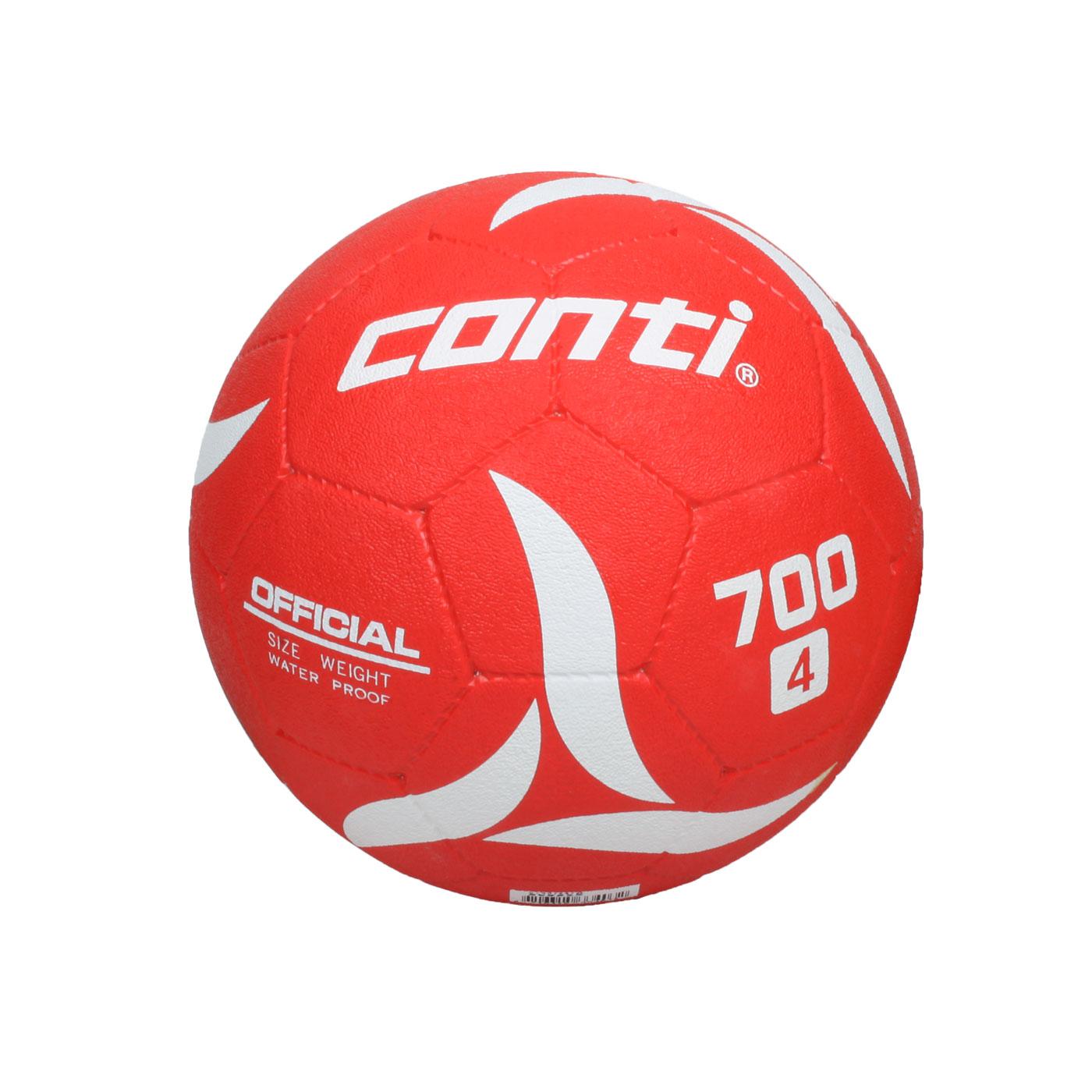 詠冠conti 深溝發泡橡膠足球 CONTIS700-4-R - 紅白