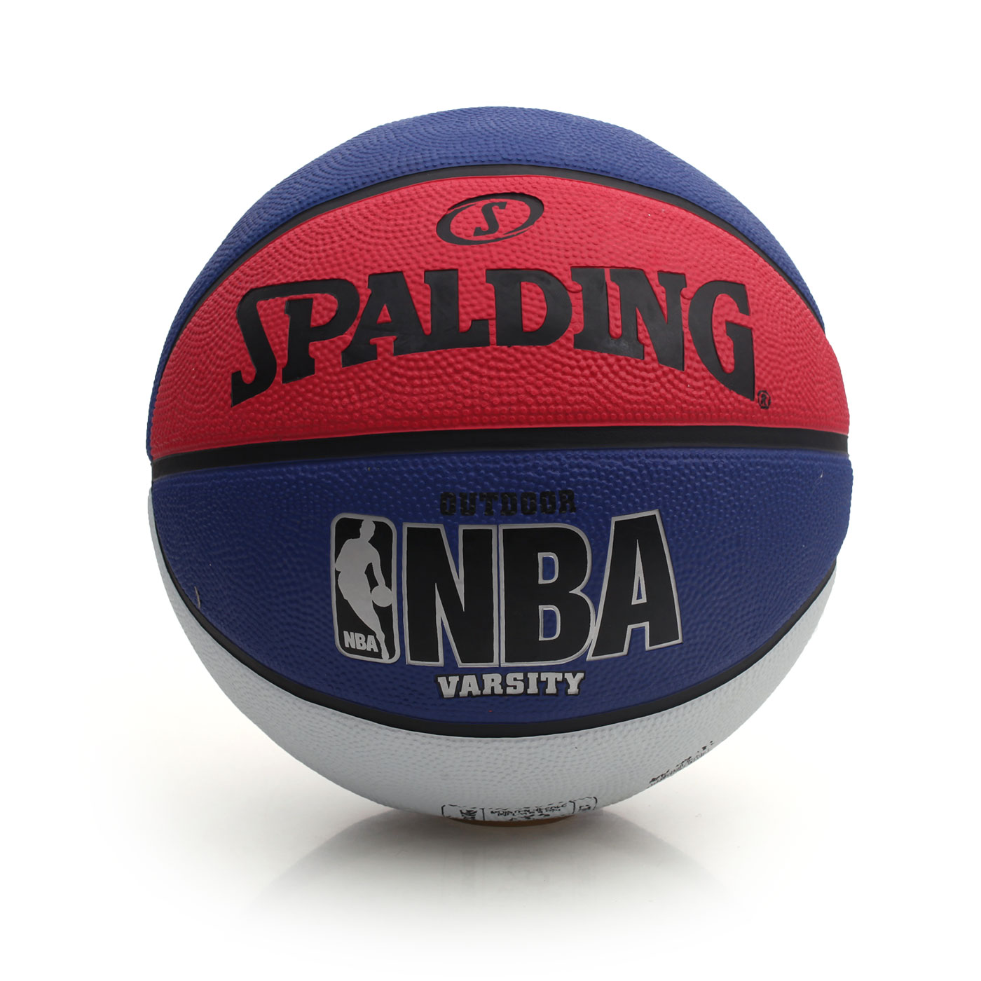 SPALDING NBA Varsity 斯伯丁籃球 SPA83275 - 白藍紅