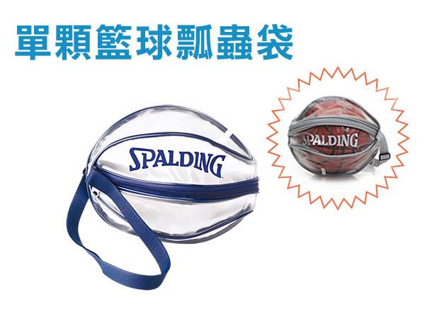SPALDING 單顆裝籃球瓢蟲袋 SPB5309N00 - 深藍