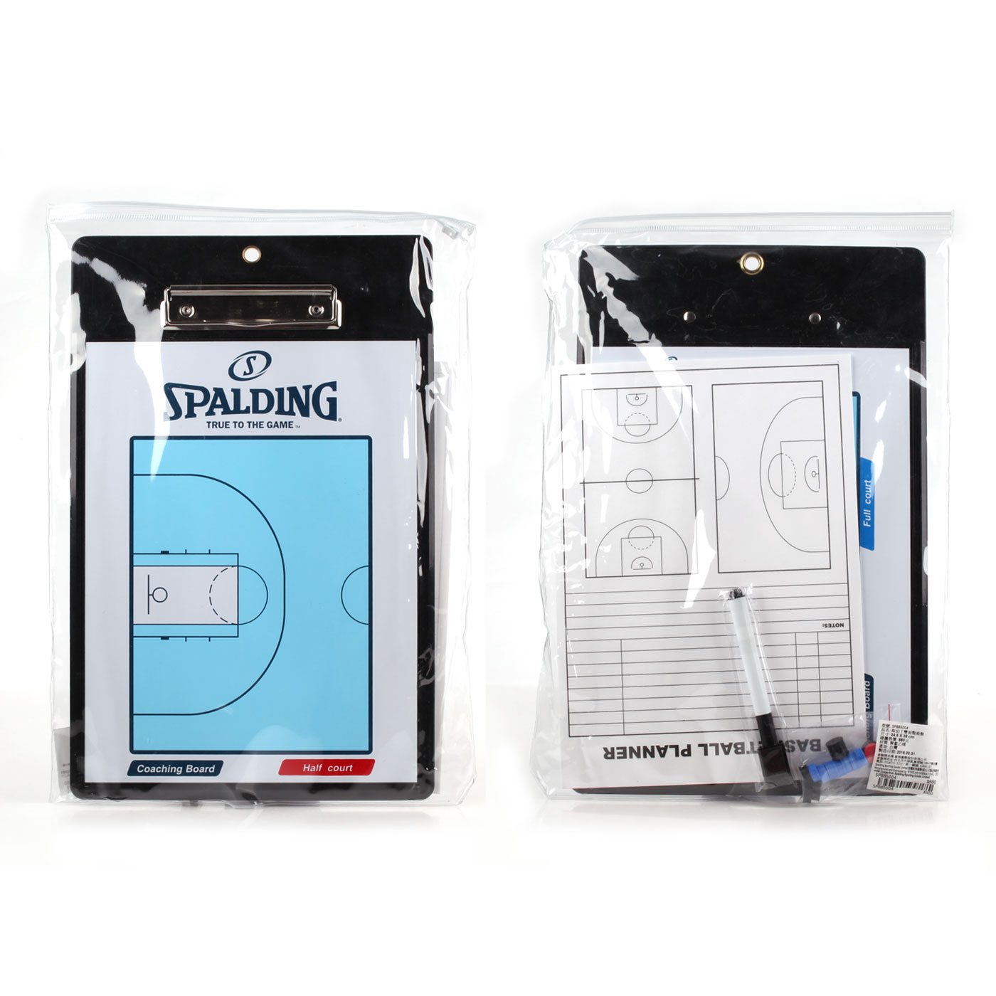 SPALDING 雙面戰術盤 SPB85004 - 依賣場